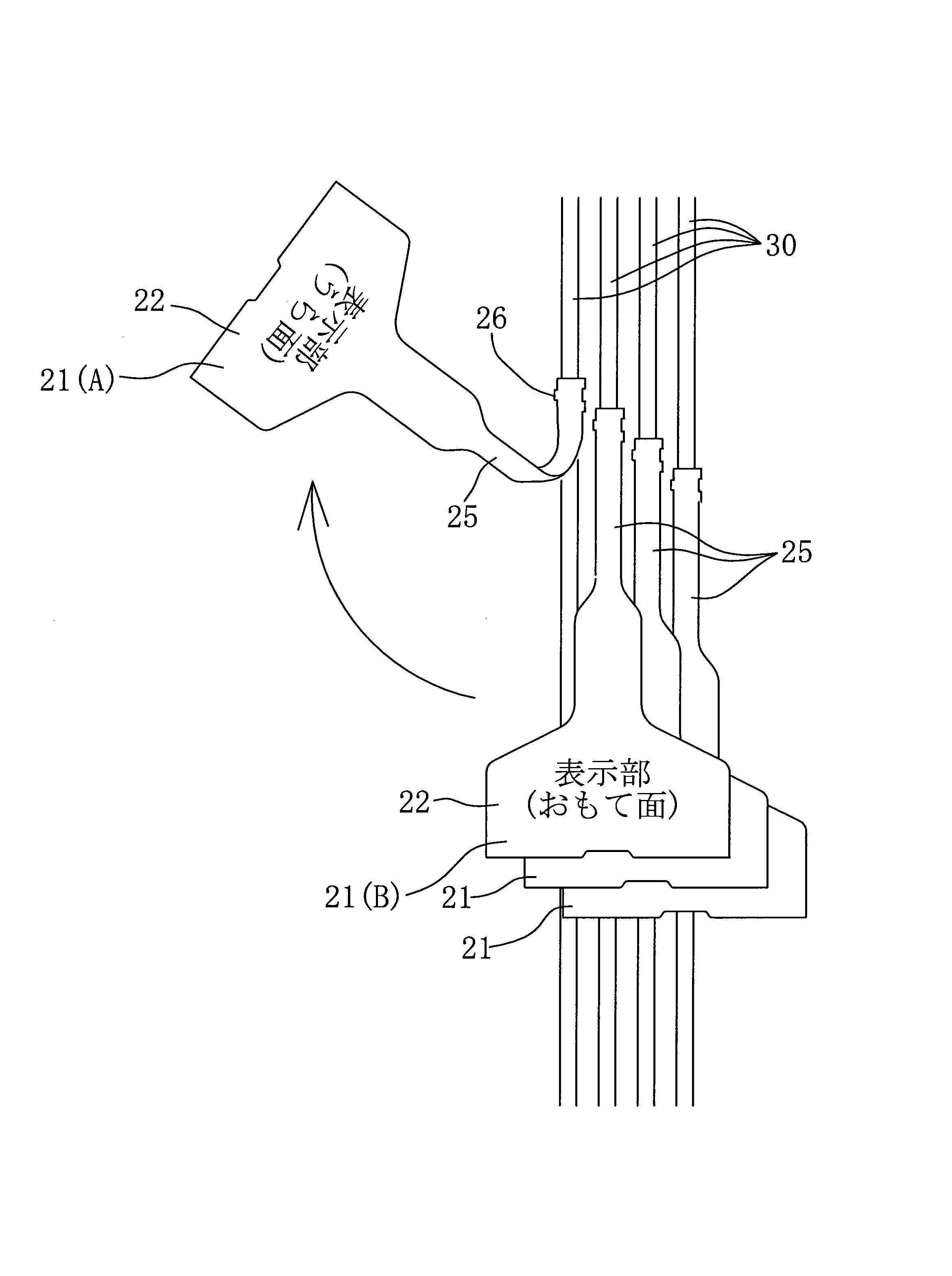Patents                                                                                                                         Generate link with comments                           コード識別タグ、及び、識別タグ取付方法