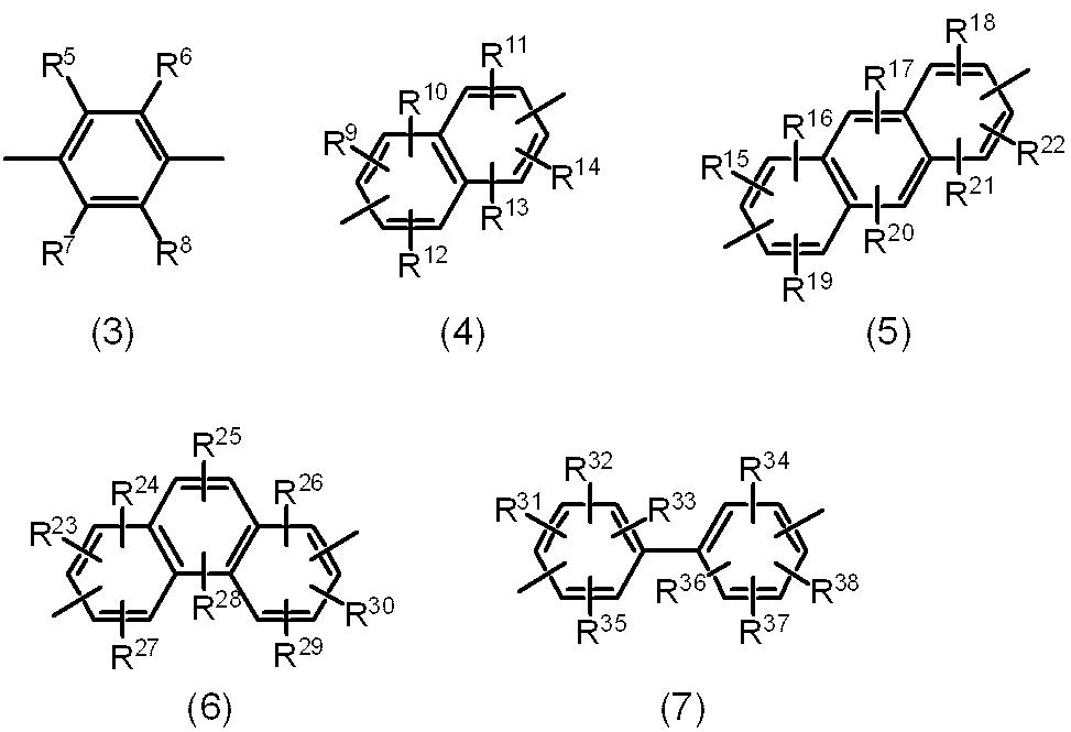 WO2011065395A1 - カーボンナノチューブ分散剤         - Google PatentsFamily