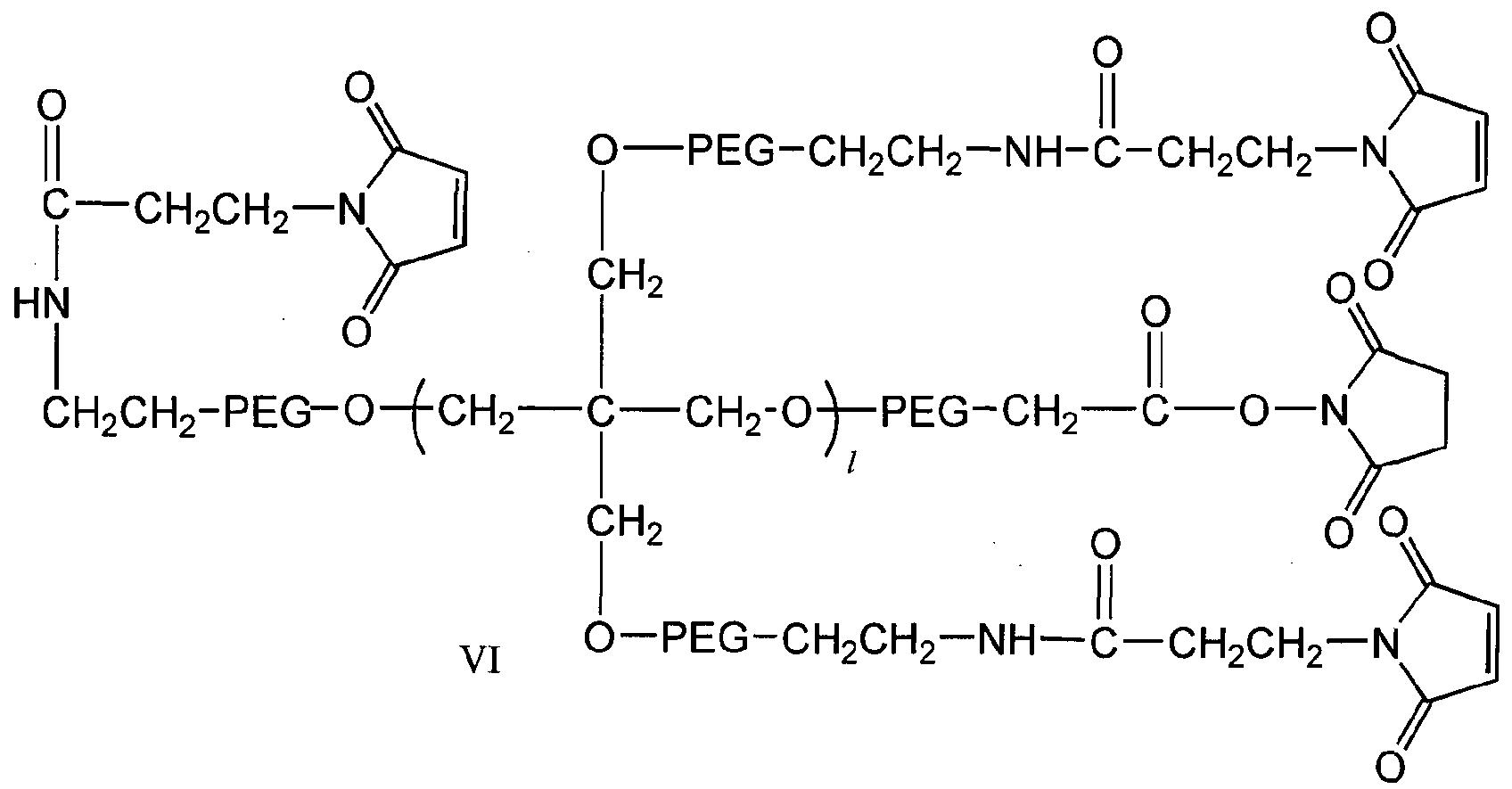 其中所述一种多臂聚乙二醇衍生物为如通式Ι∏Α的结构多臂聚乙二醇