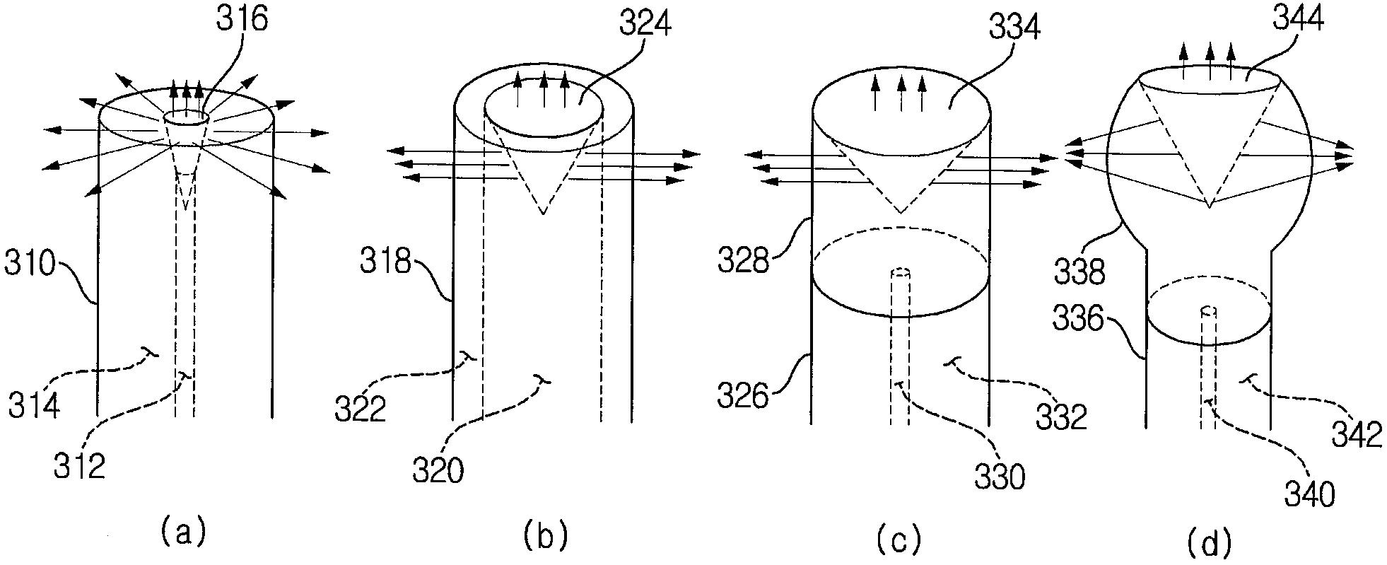 patent wo2011096629a1