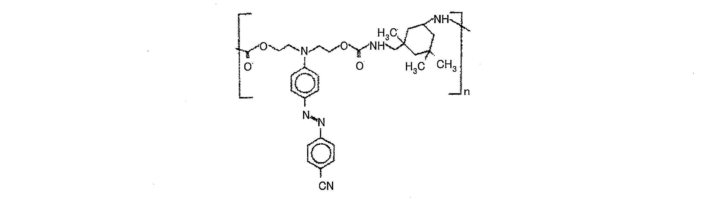 Patent Wo2011121857a1 Ƨ�造体、局在型表面プラズモン共鳴センサ用チップ、及び局在型表面