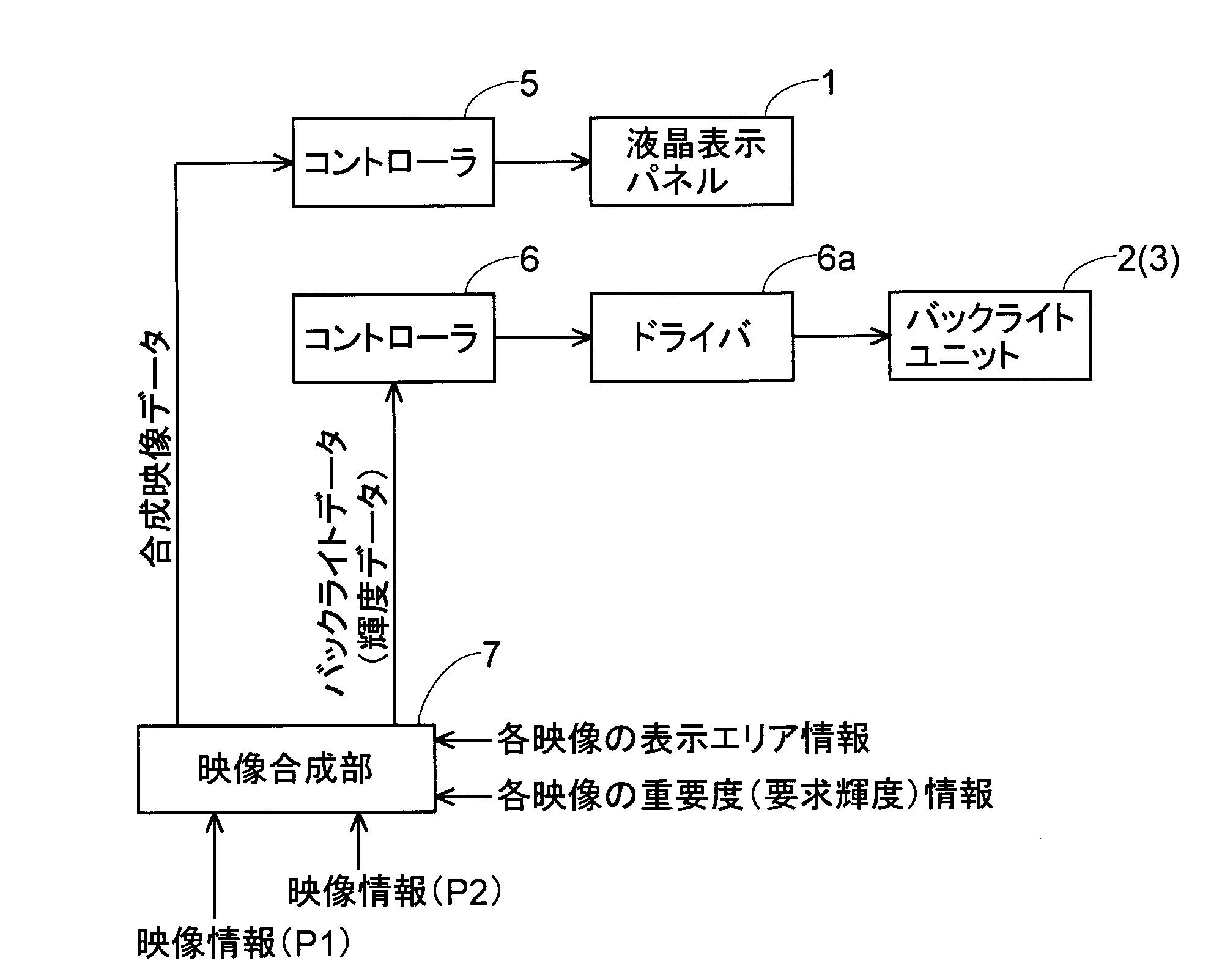 电路 电路图 电子 原理图 1998_1603