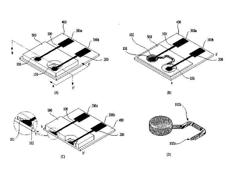 patent wo2011142636a2