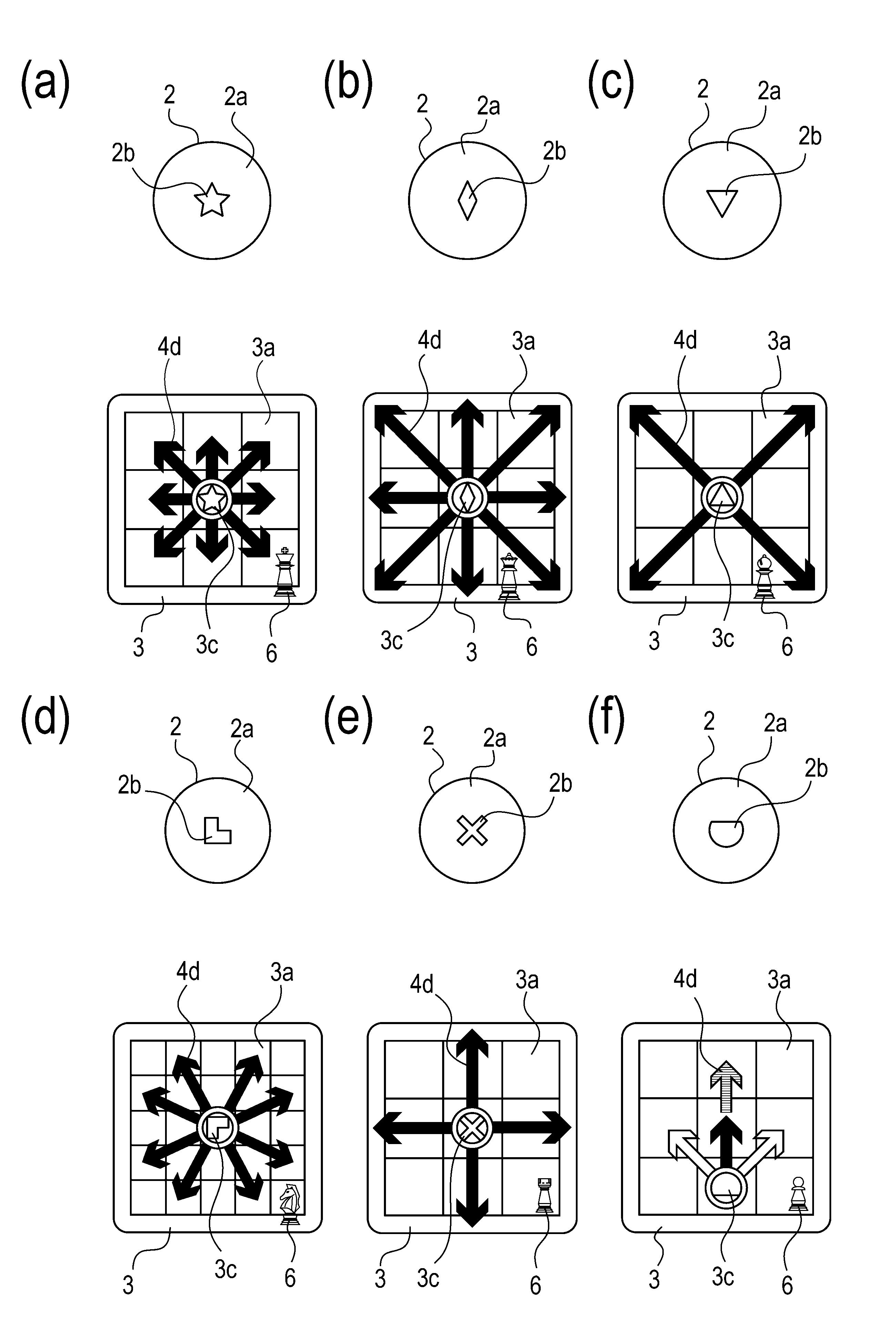 WO2011158391A1 - チェス駒         - Google PatentsFamily