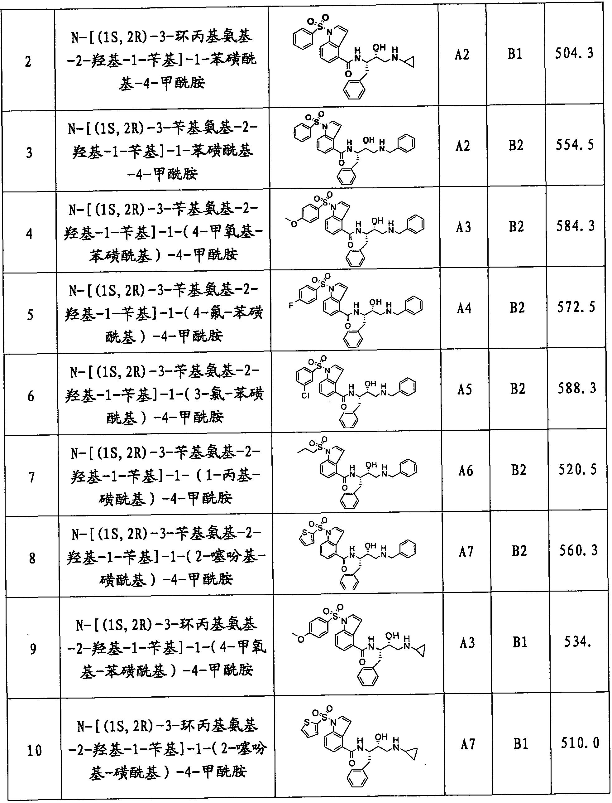 电路 电路图 电子 原理图 1964_2575 竖版 竖屏