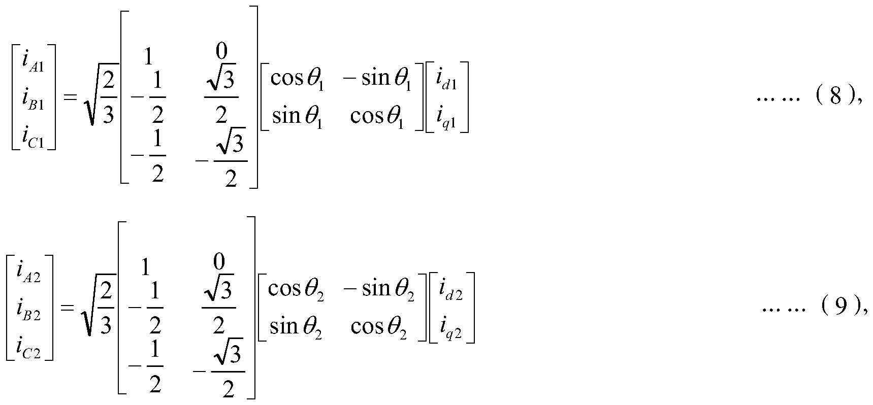 再用以下clarke逆变换公式(