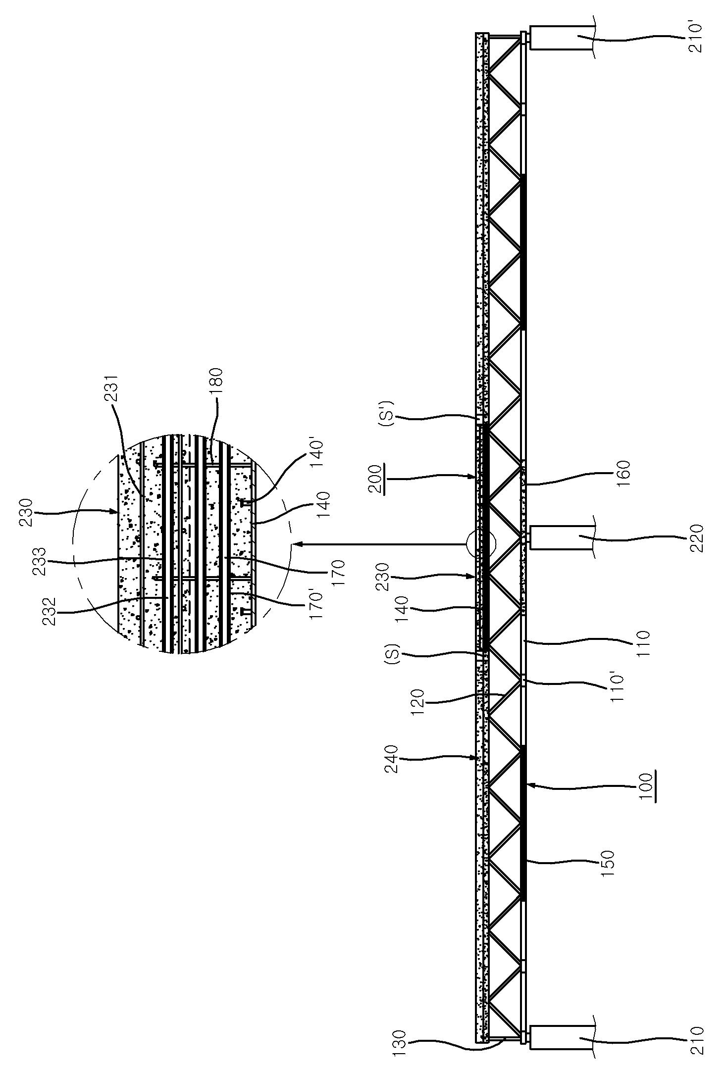 patent wo2012044013a2