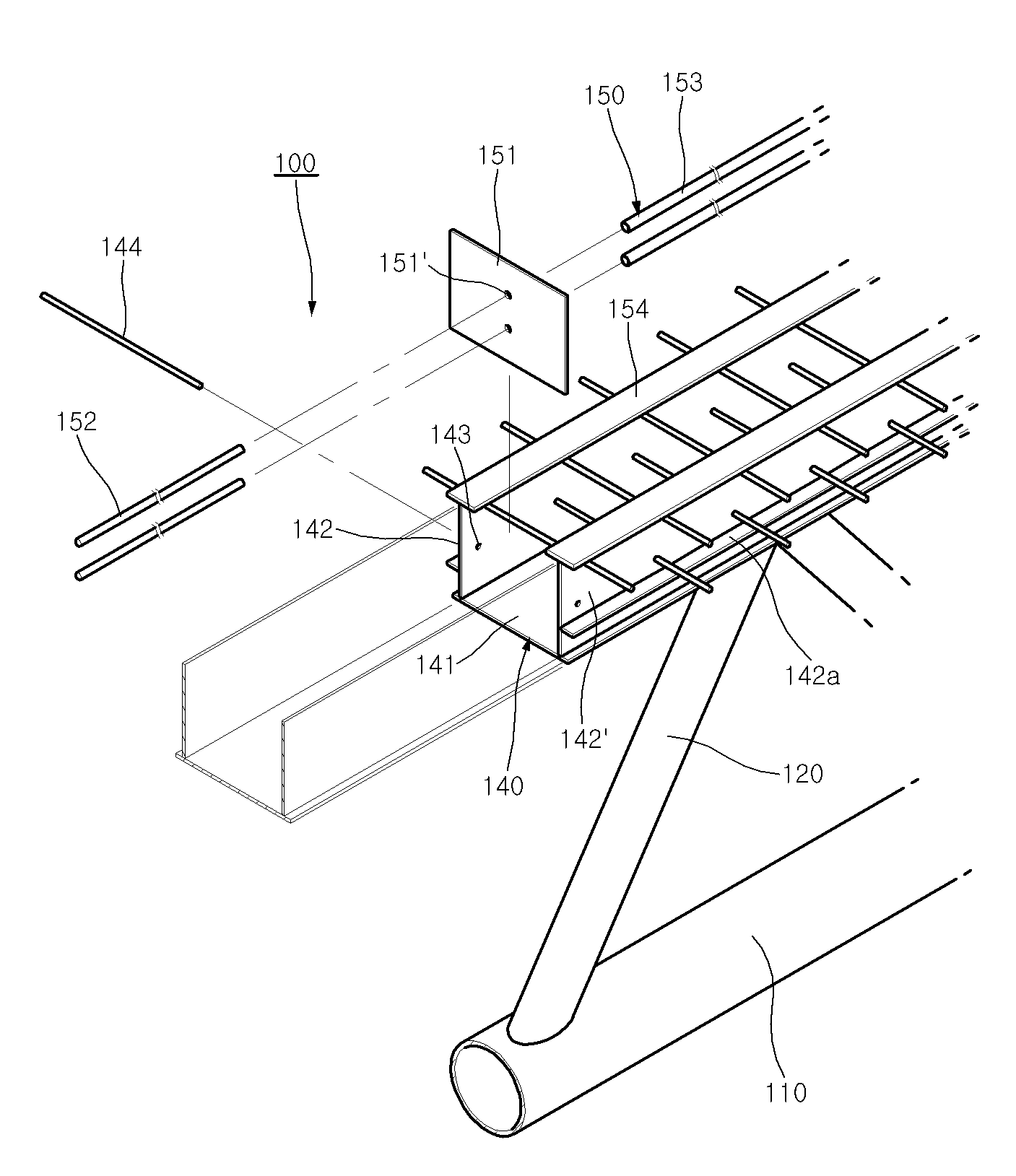 patent wo2012053730a1