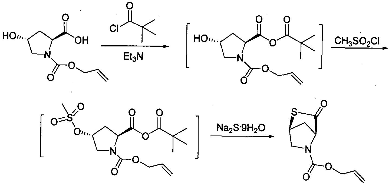 164mol)间氨基苯甲酸溶于