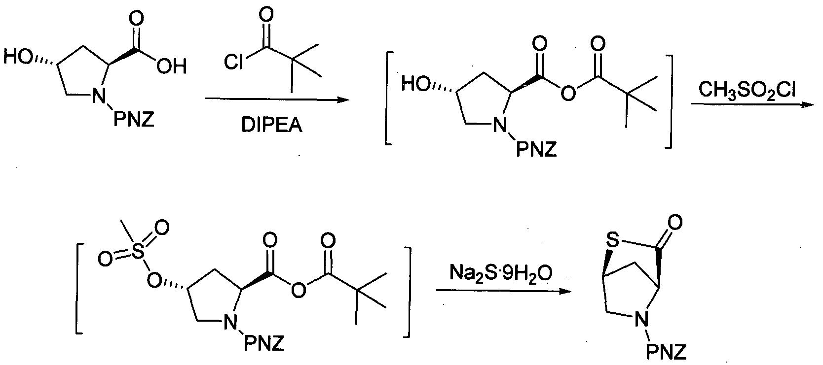 硝基甲烷结构式
