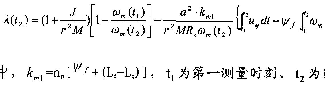 电路 电路图 电子 乐谱 曲谱 原理图 1135_299