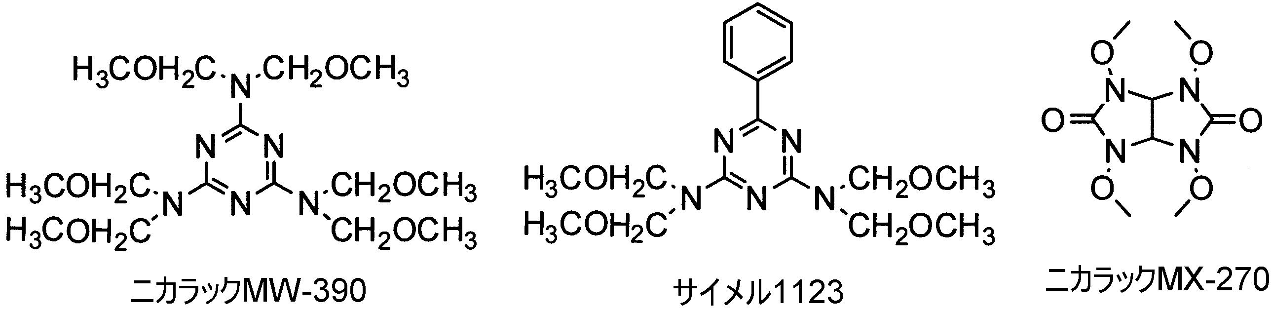 Patent WO2012074058A1 - 膜形成材料 ...