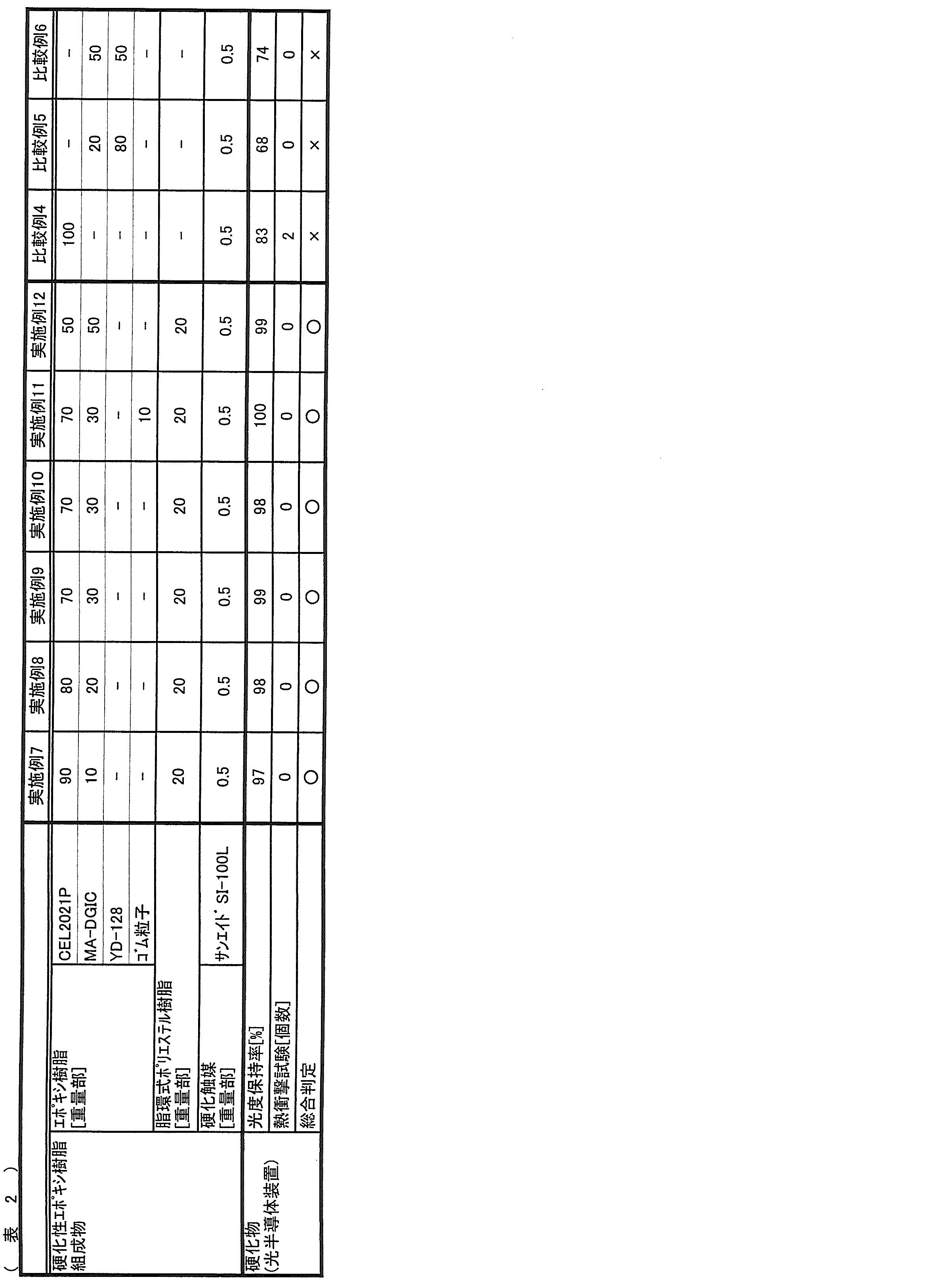 电路 电路图 电子 原理图 2365_3253 竖版 竖屏