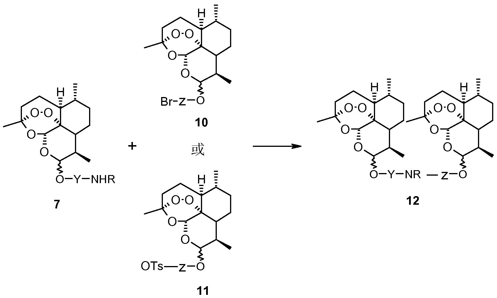 含氮原子的青蒿素二聚体
