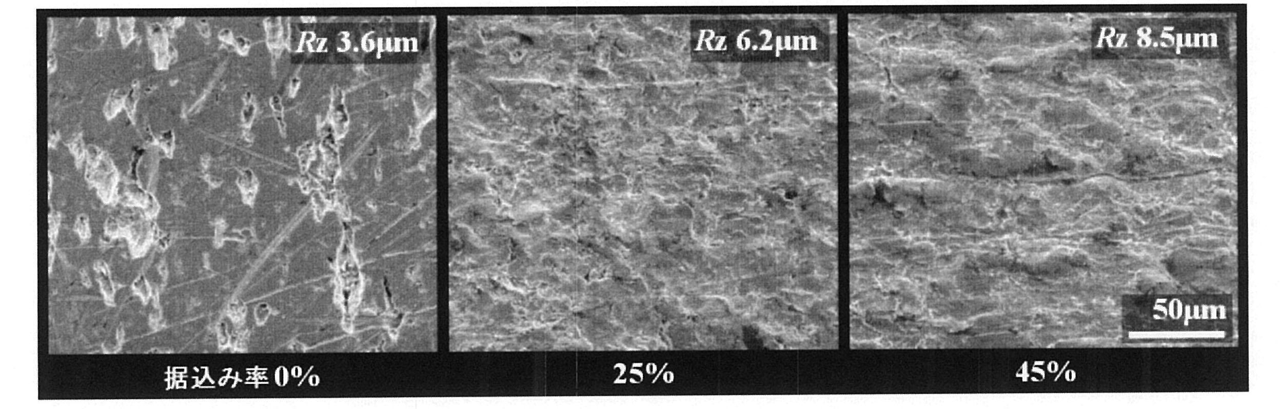 WO2012133454A1 - 高潤滑性固体潤滑剤         - Google PatentsFamily