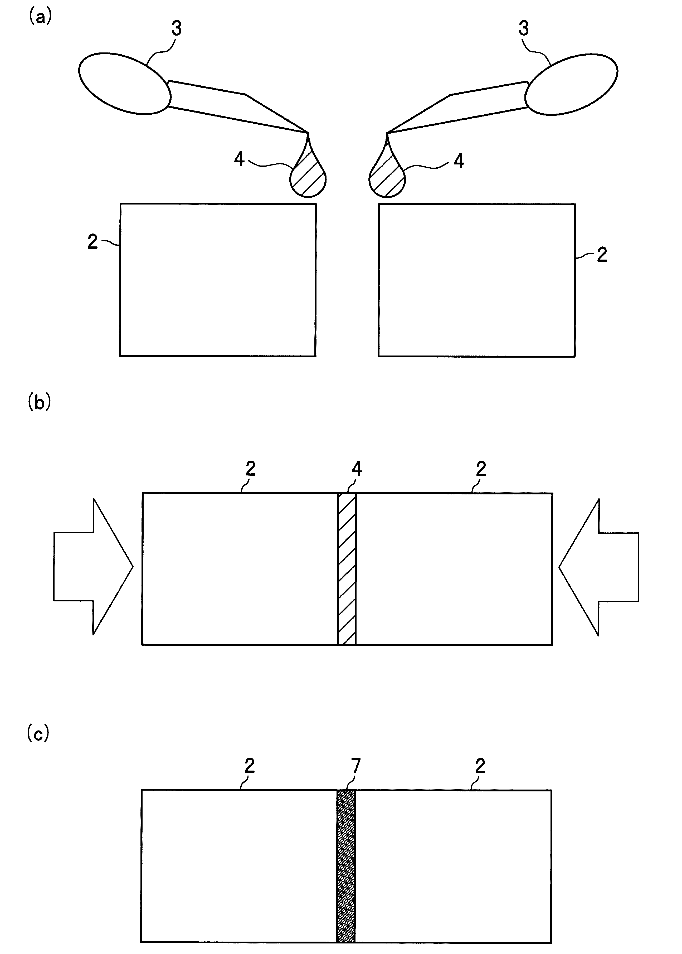 Patent WO2012137338A1 - 樹脂材料 ...