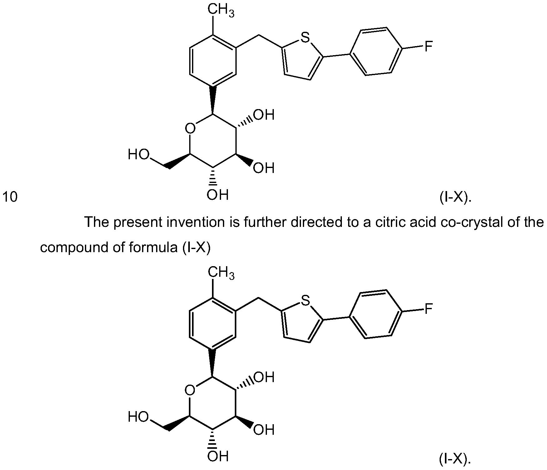 acyclovir or zovirax