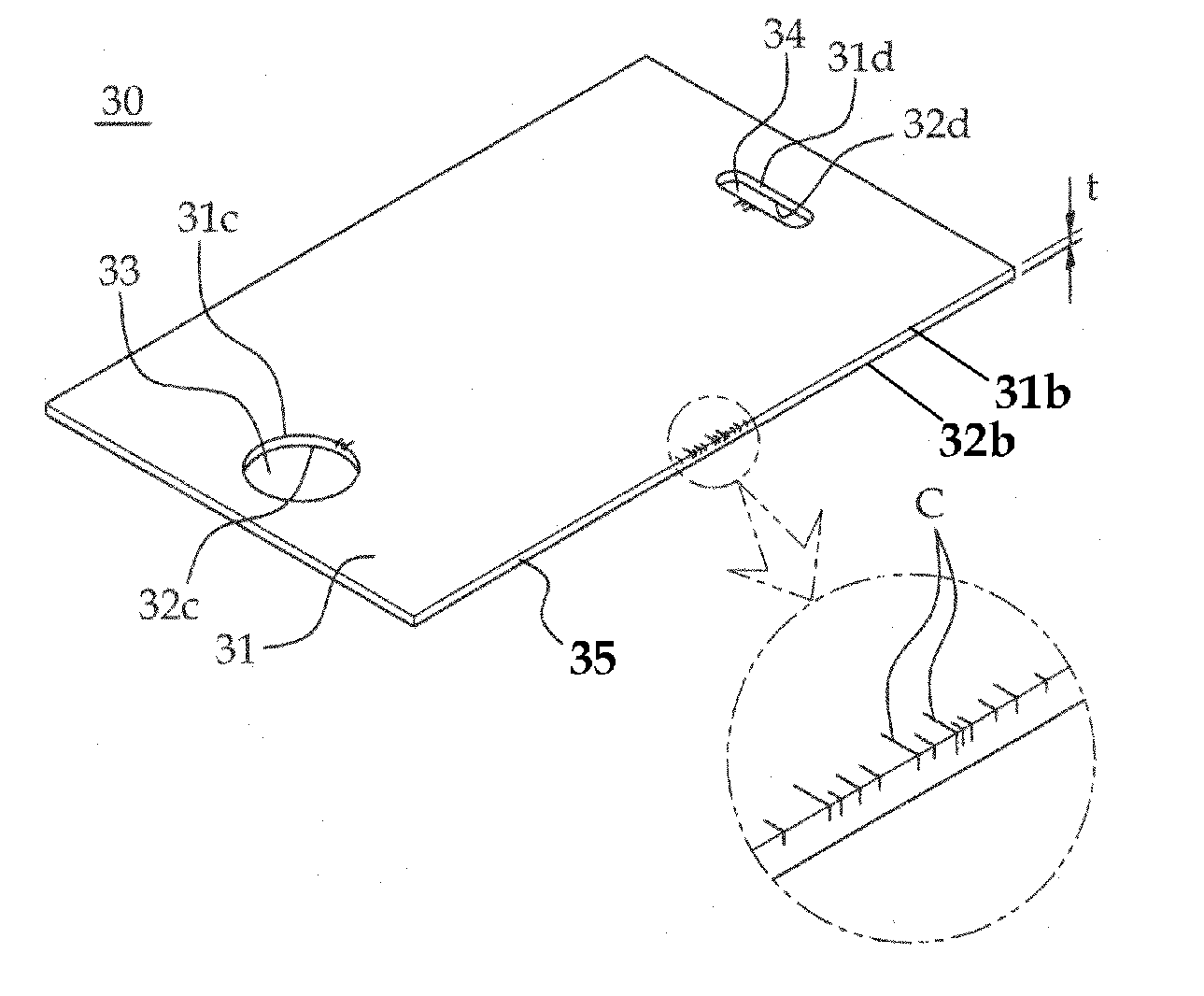 patent wo2012165864a2