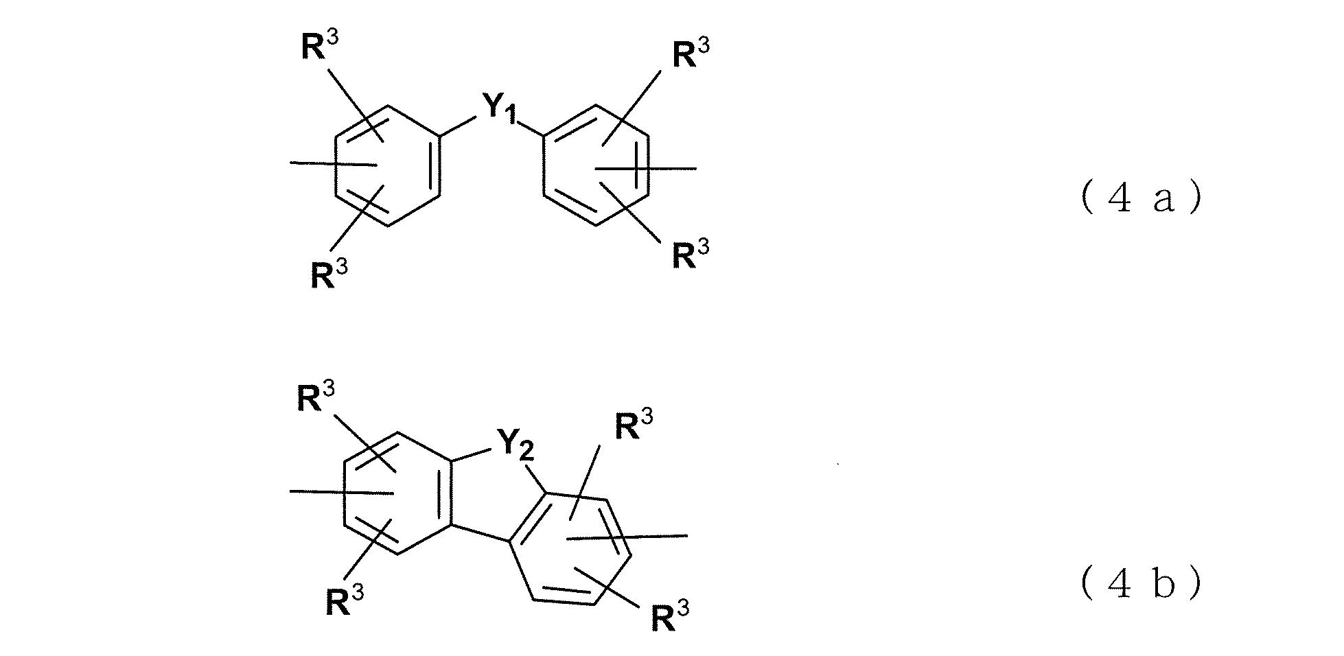 Patent WO2013002053A1 - 有機電...