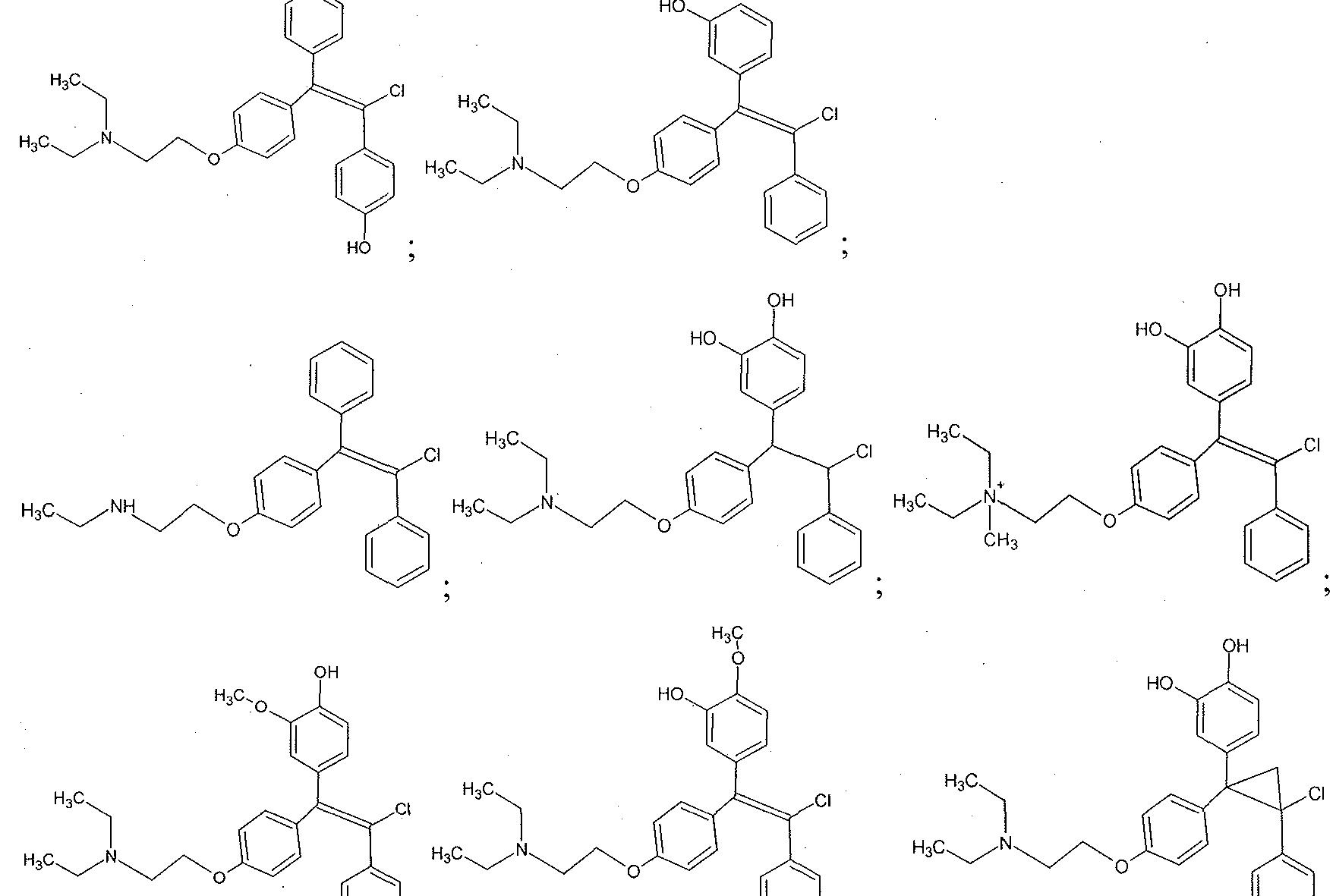 enclomiphene capsules clomipure 502