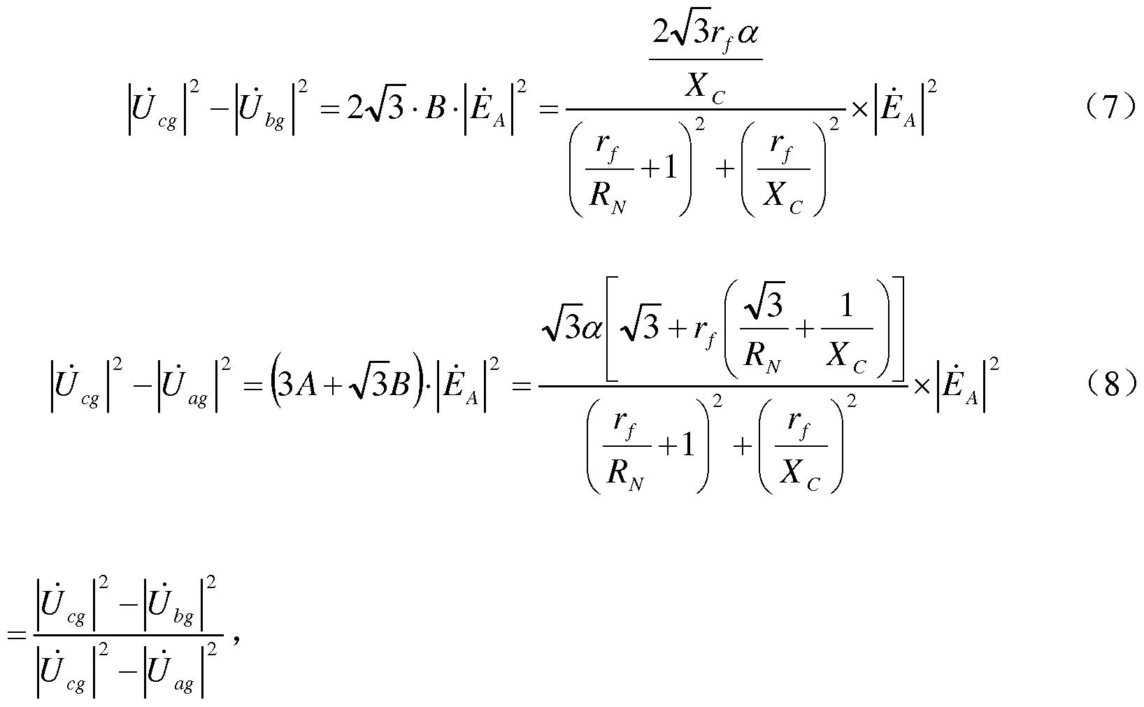 一种发电机定子绕组单相接地故障定位方法