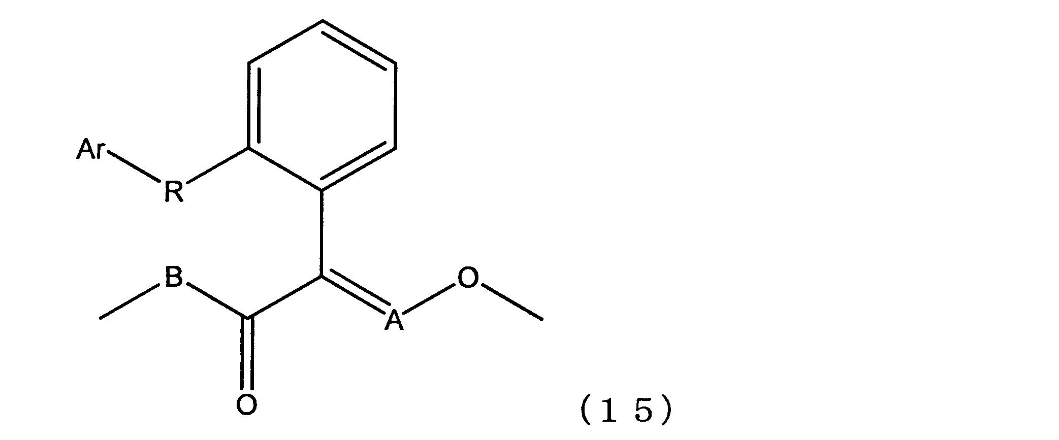 Patent WO2013047441A1 - 農園芸...