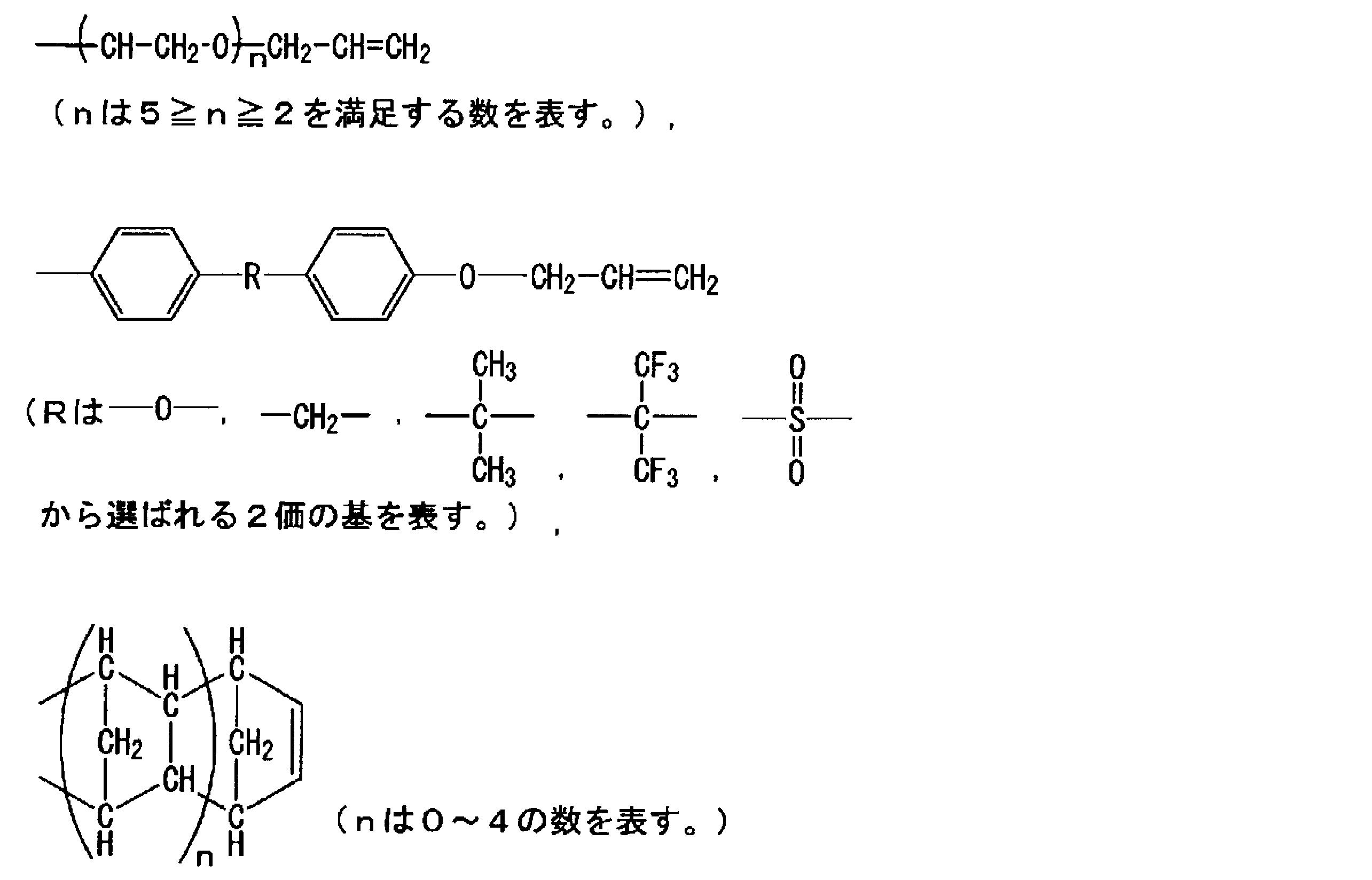 Patent WO2013047606A1 - 表面実装型 ...