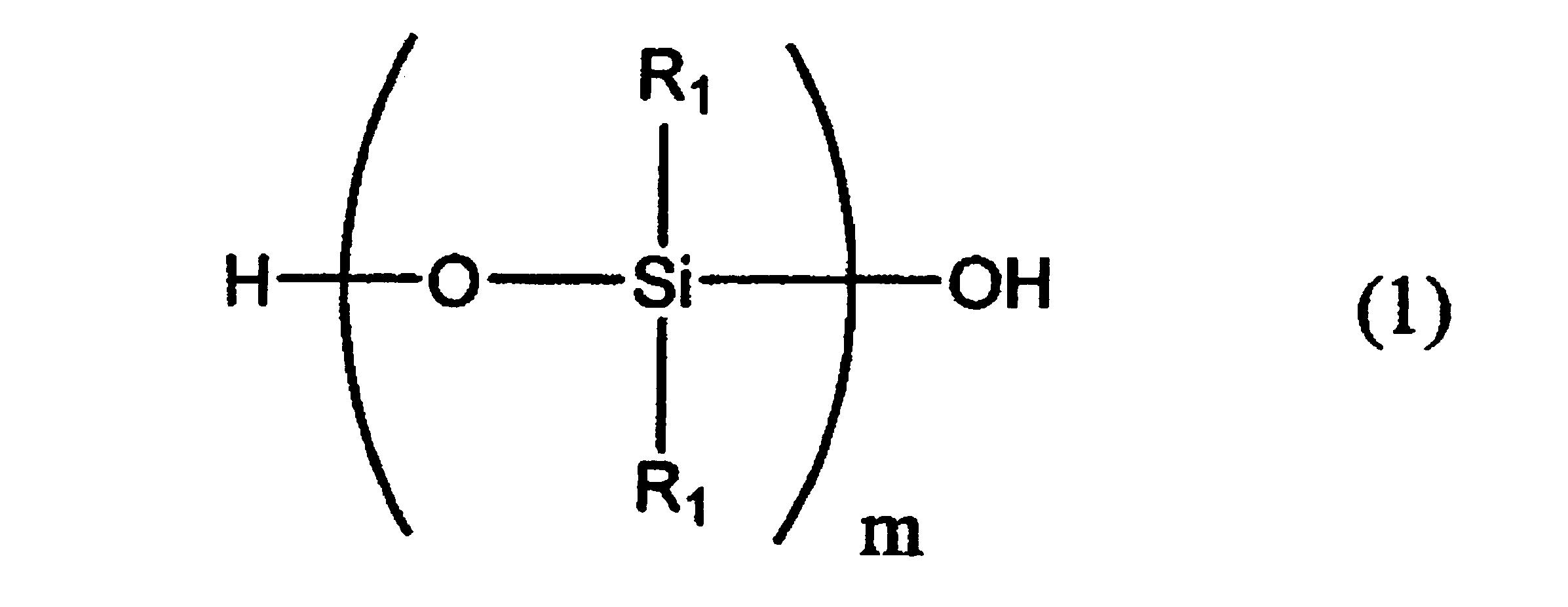 WO2013047620A1 - 光半導体素子封止用硬化性樹脂組成物およびその硬化物         - Google PatentsFamily