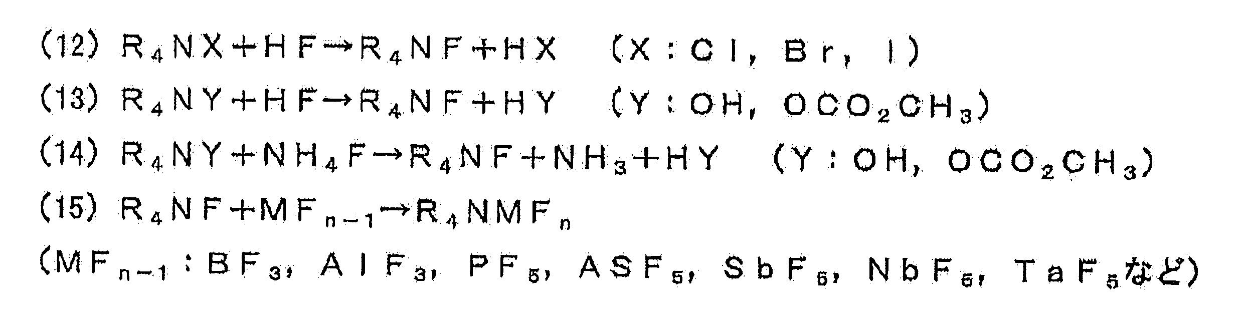 フッ化水素アンモニウム