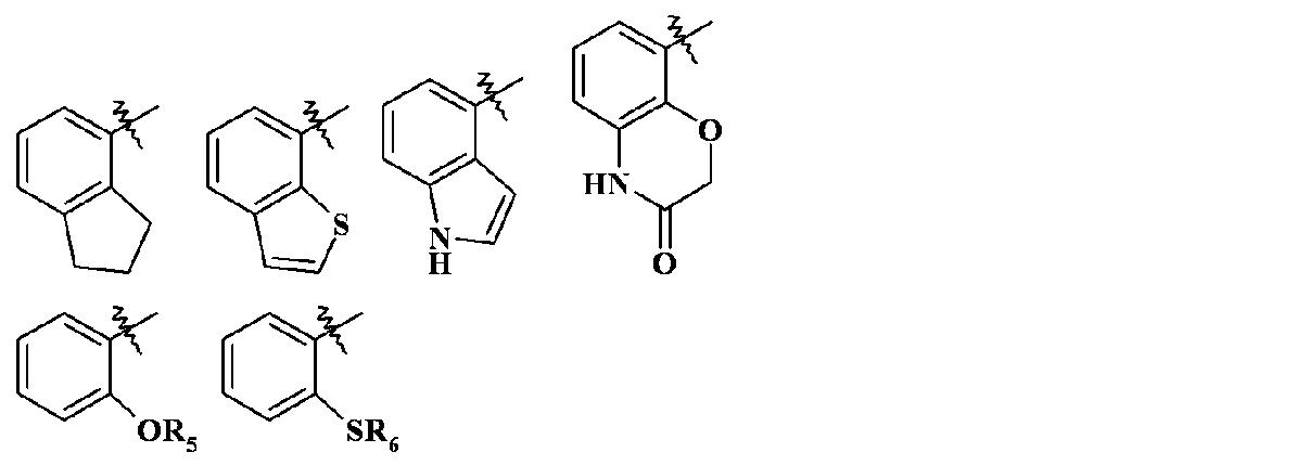 WO2013065835A1 - 糖尿病治療用医薬組成物         - Google PatentsFamily