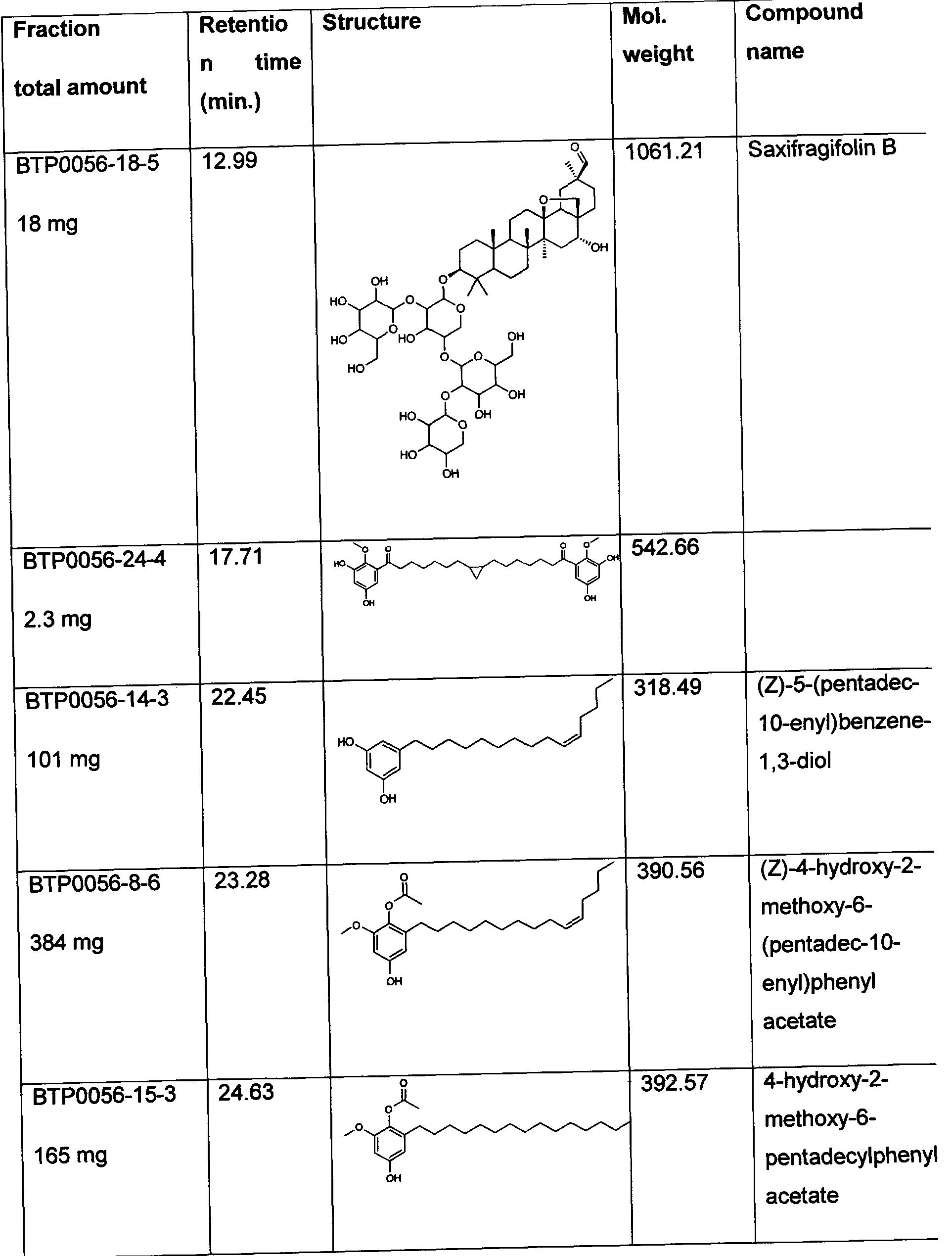 电路 电路图 电子 原理图 1925_2538 竖版 竖屏