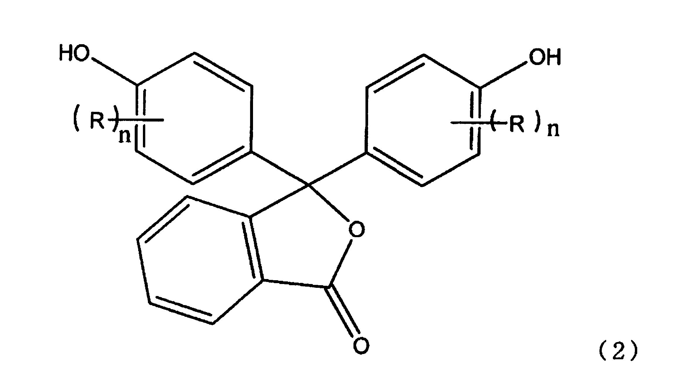 Phenolphthalein Structure Phenolphthalein derivativePhenolphthalein Structure