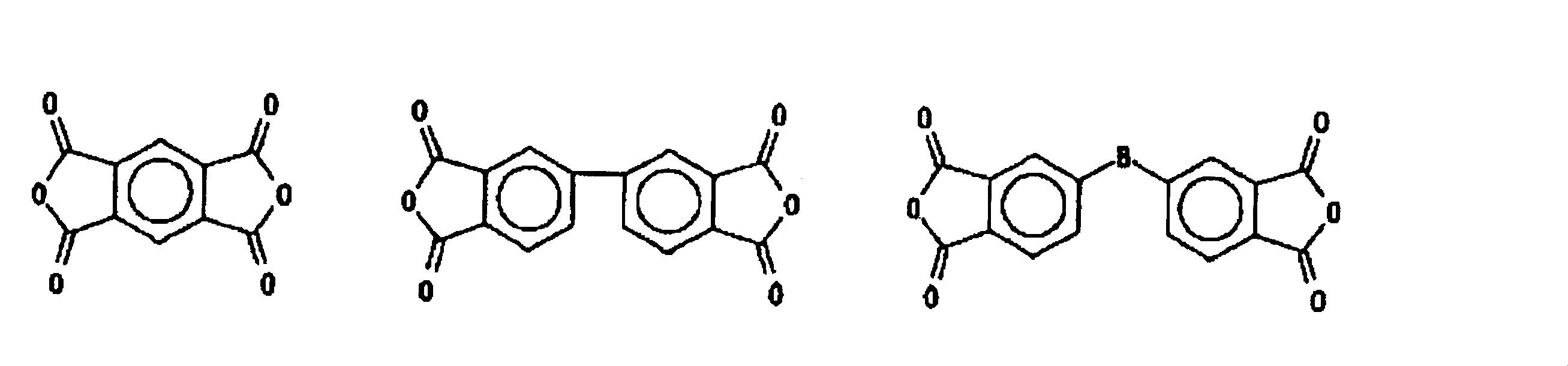 Patent WO2014046062A1 - 感光性樹脂 ...