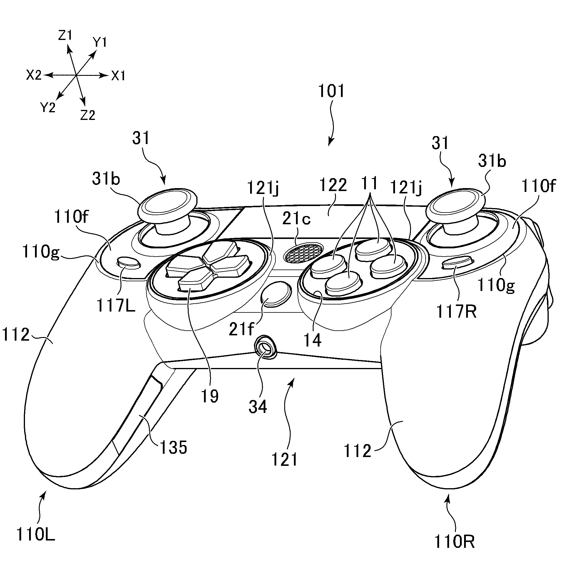 Playstation 4 Controller Patent Shows on on the move storage
