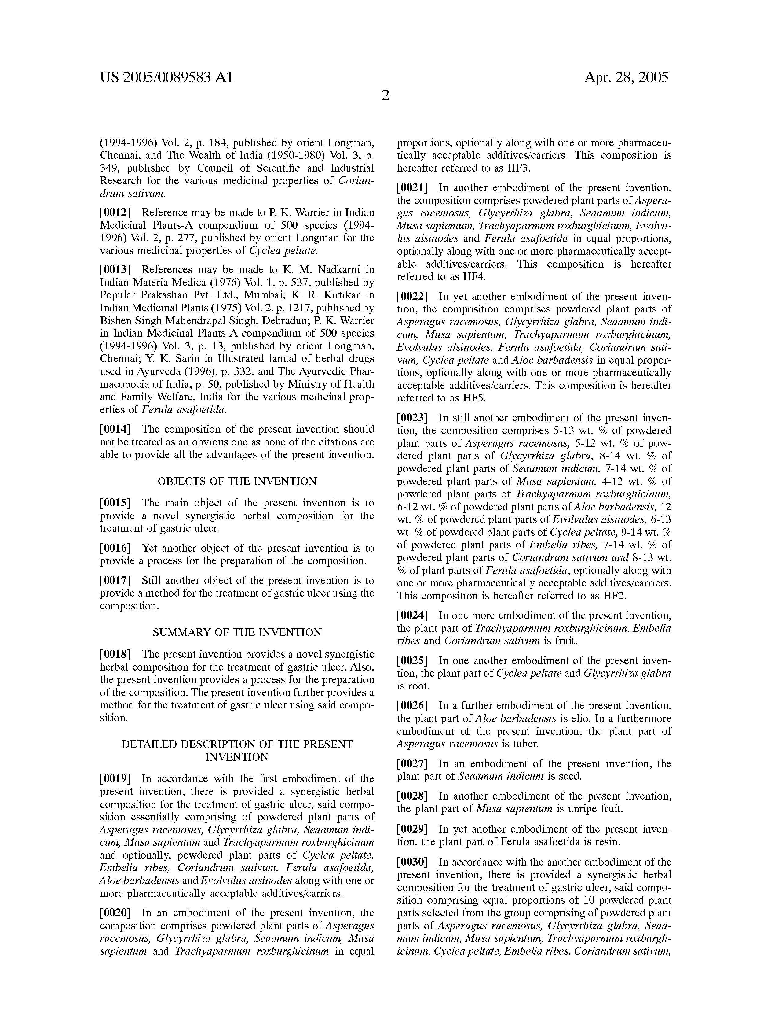 Стиральная Машина General Electric Инструкция