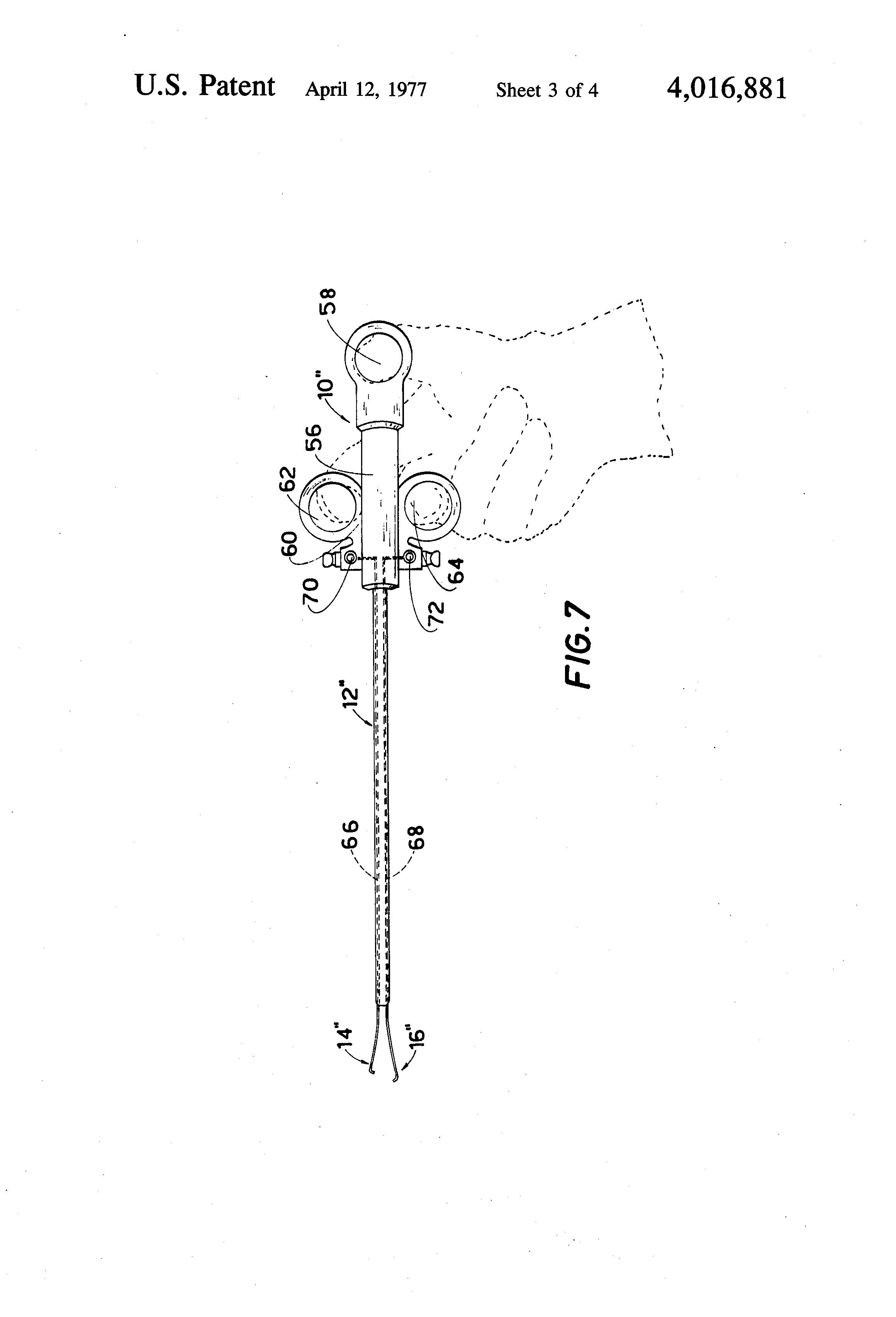 patent us4016881