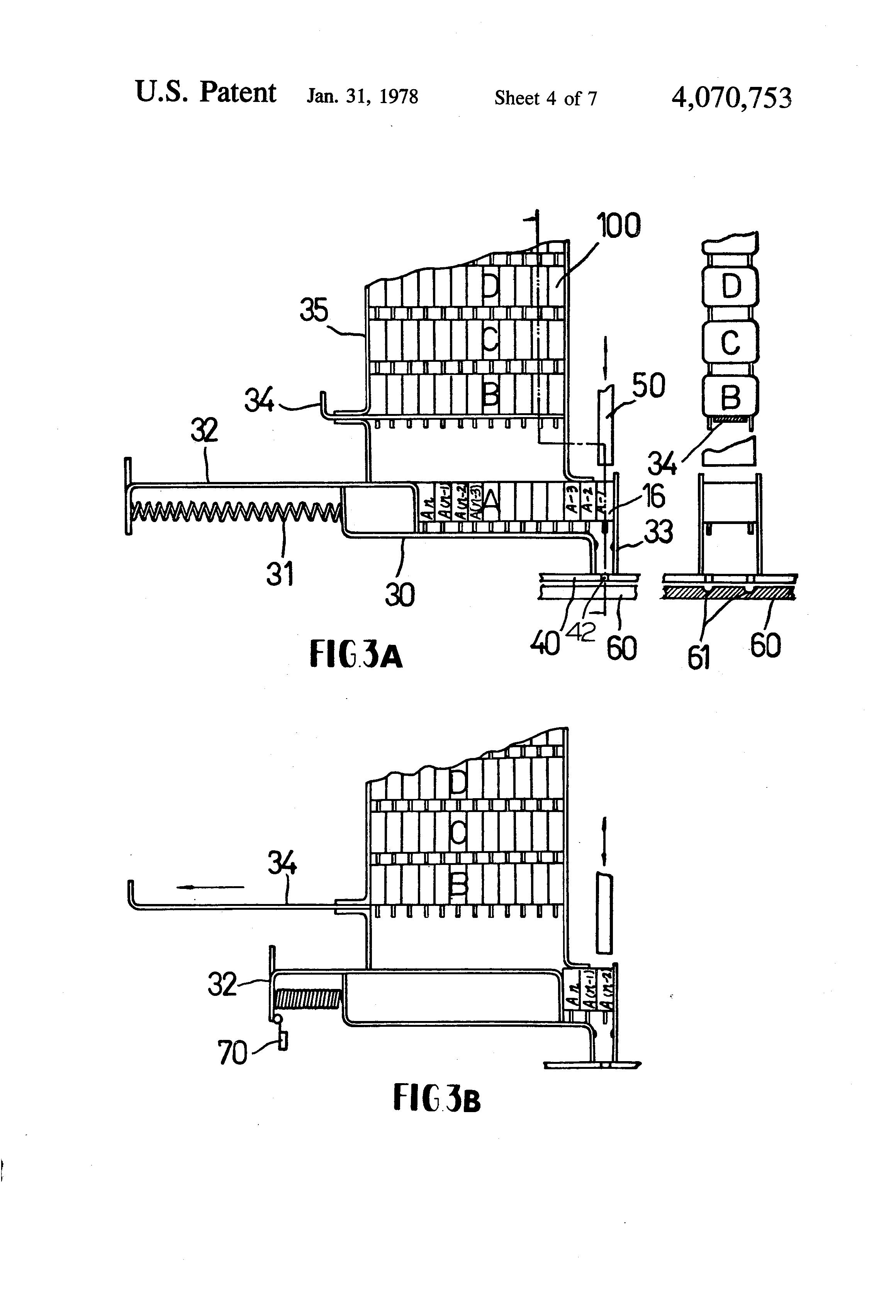 patent us4070753