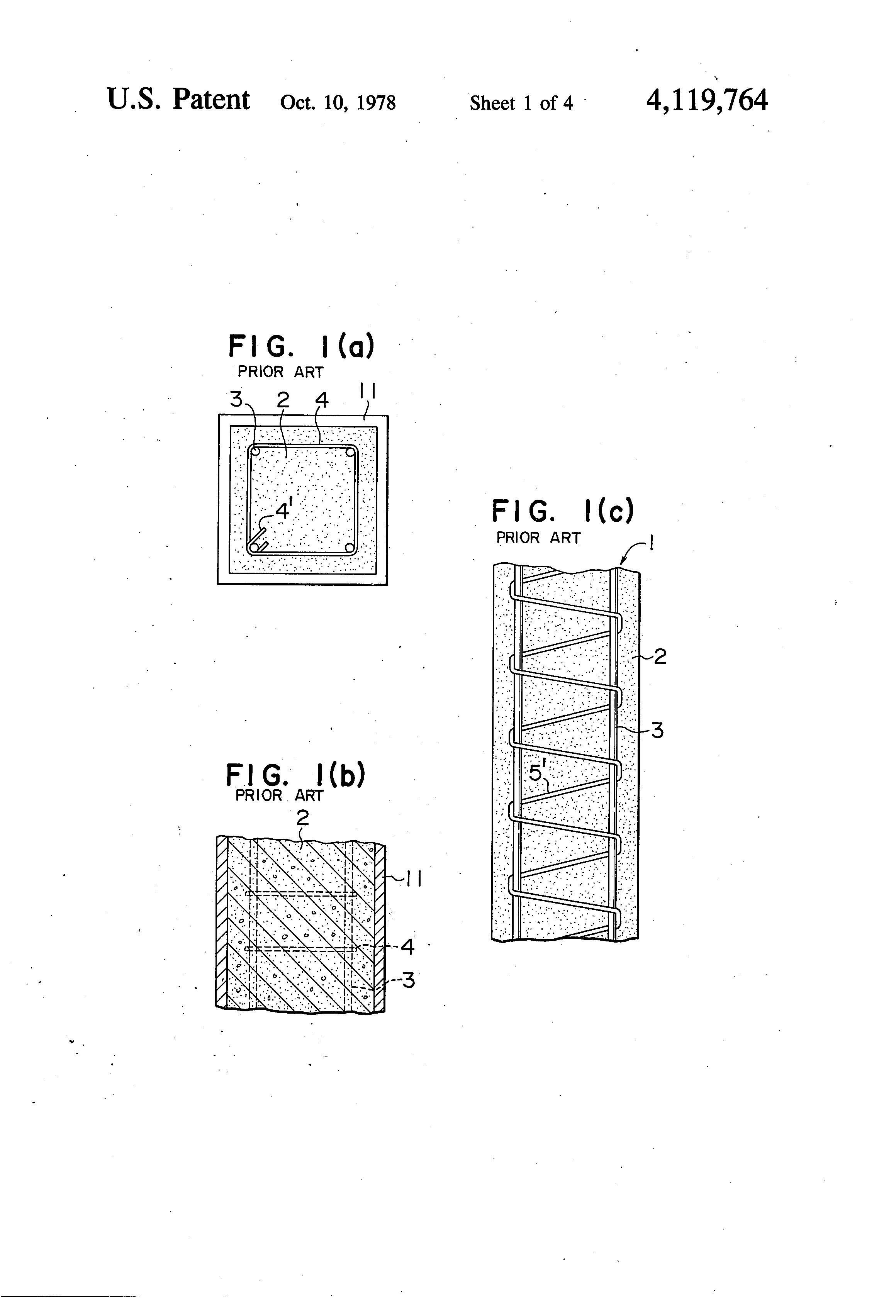 patent us4119764