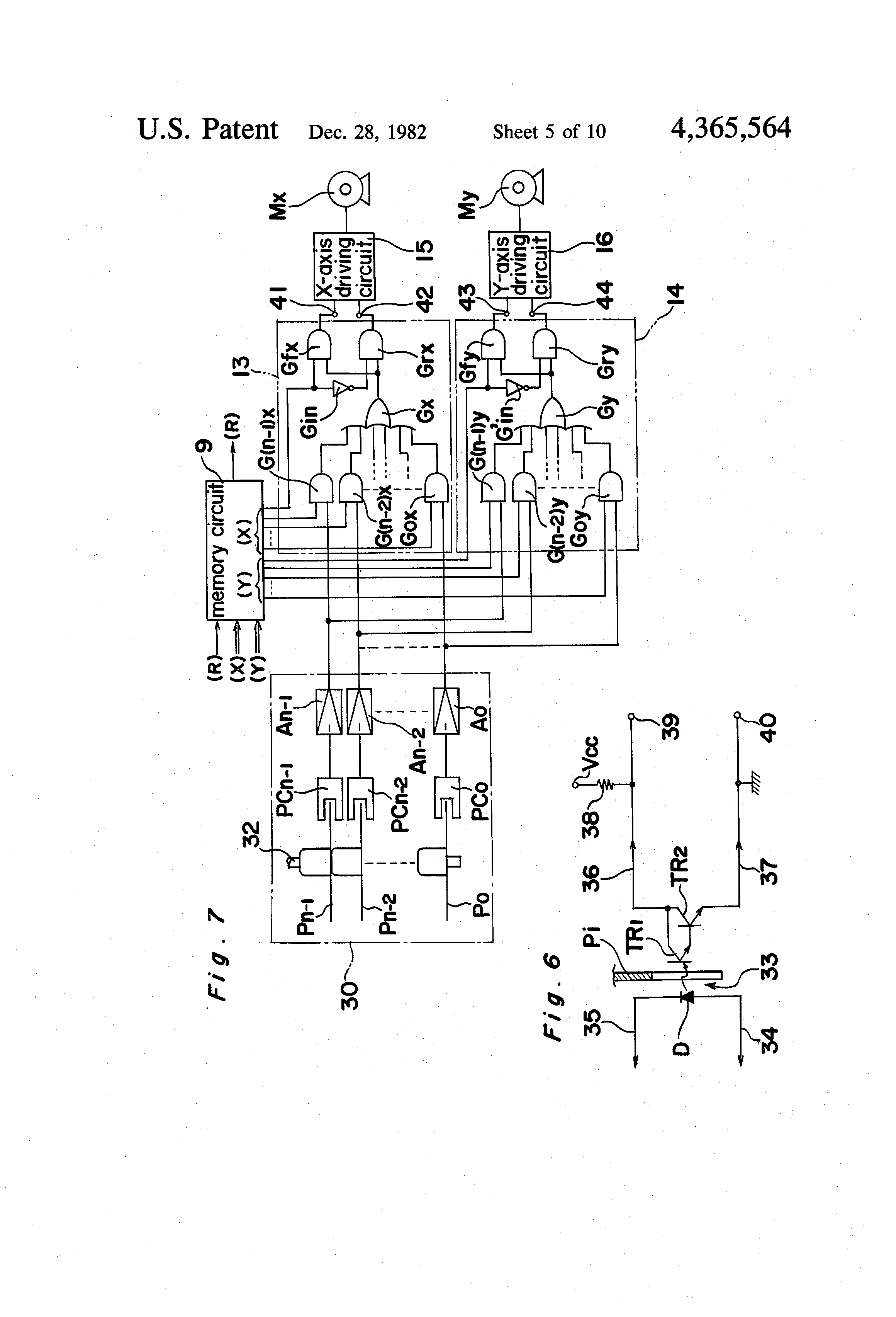 Patent Us4365564 Driving Apparatus For Retaining Frame Of Object Yx Wiring Diagram Drawing