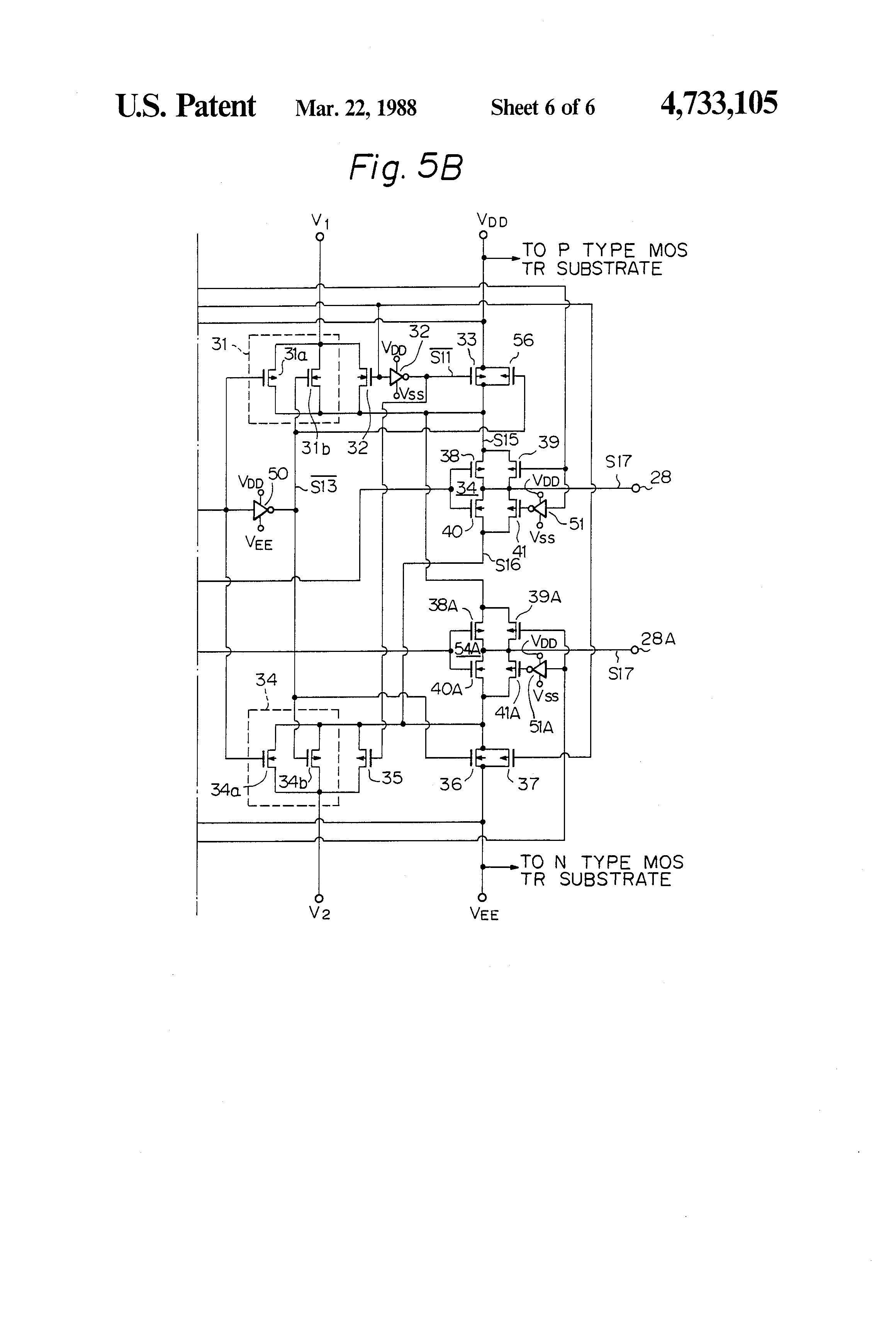 cmos output circuit