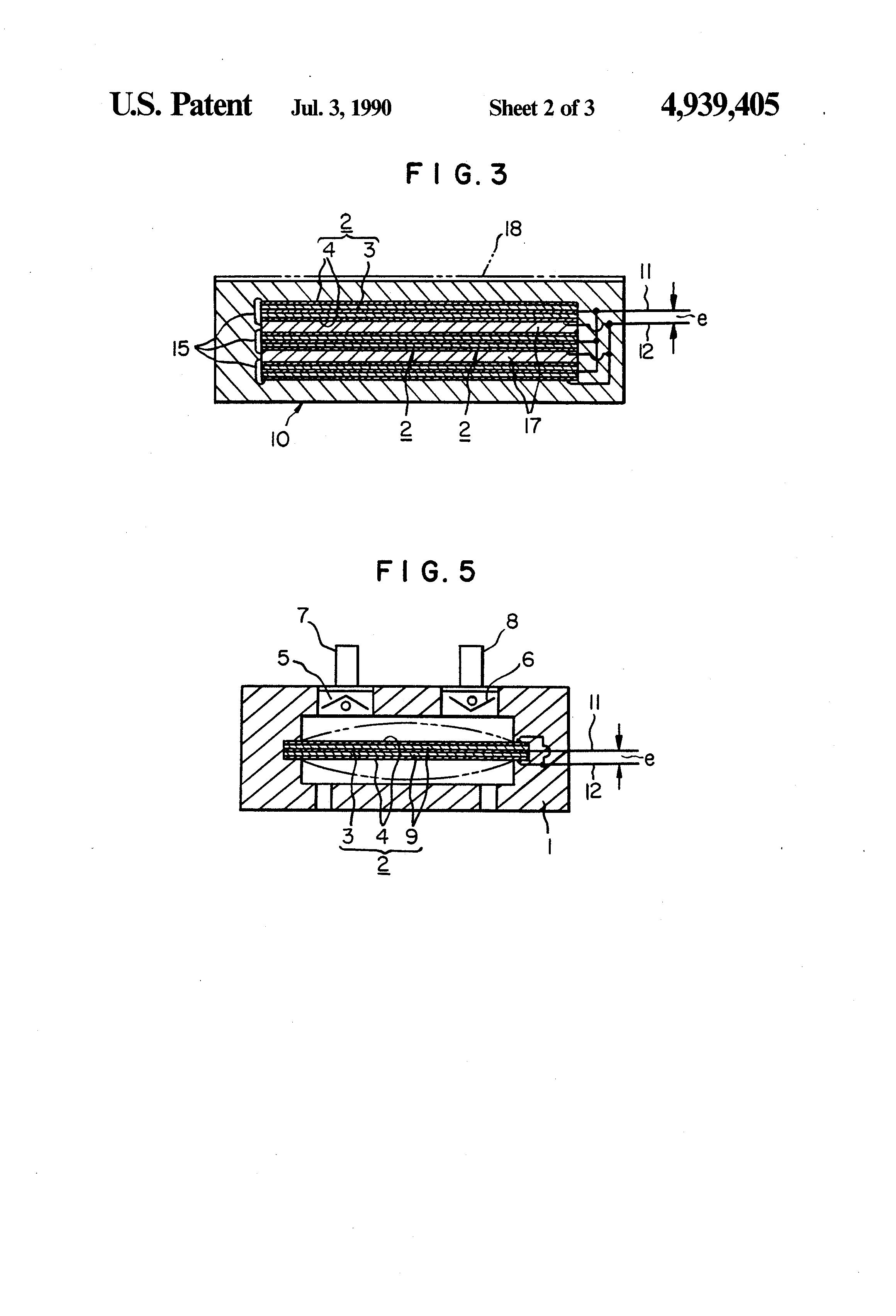 Piezo electric vibrator