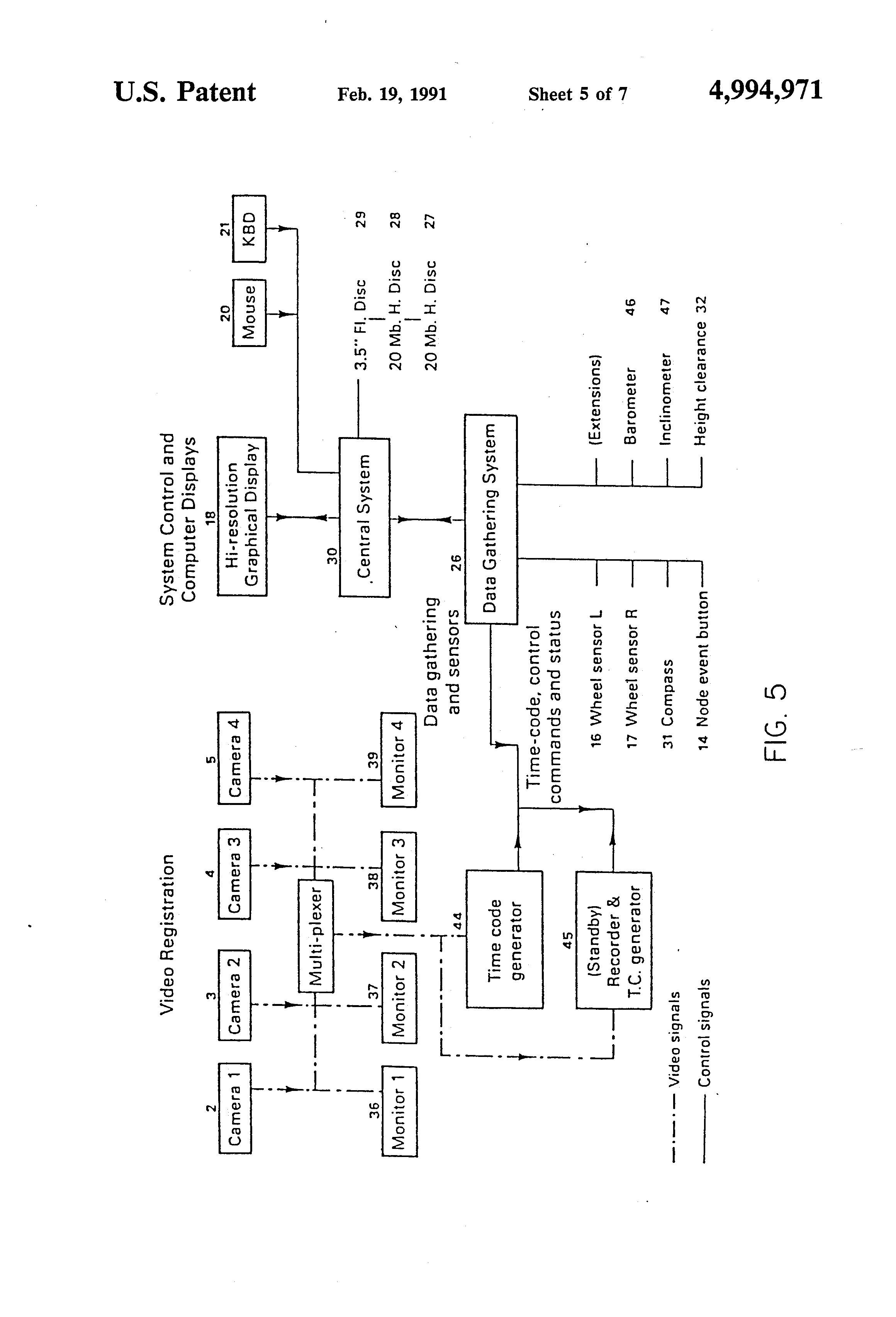 电路 电路图 电子 原理图 2320_3408 竖版 竖屏