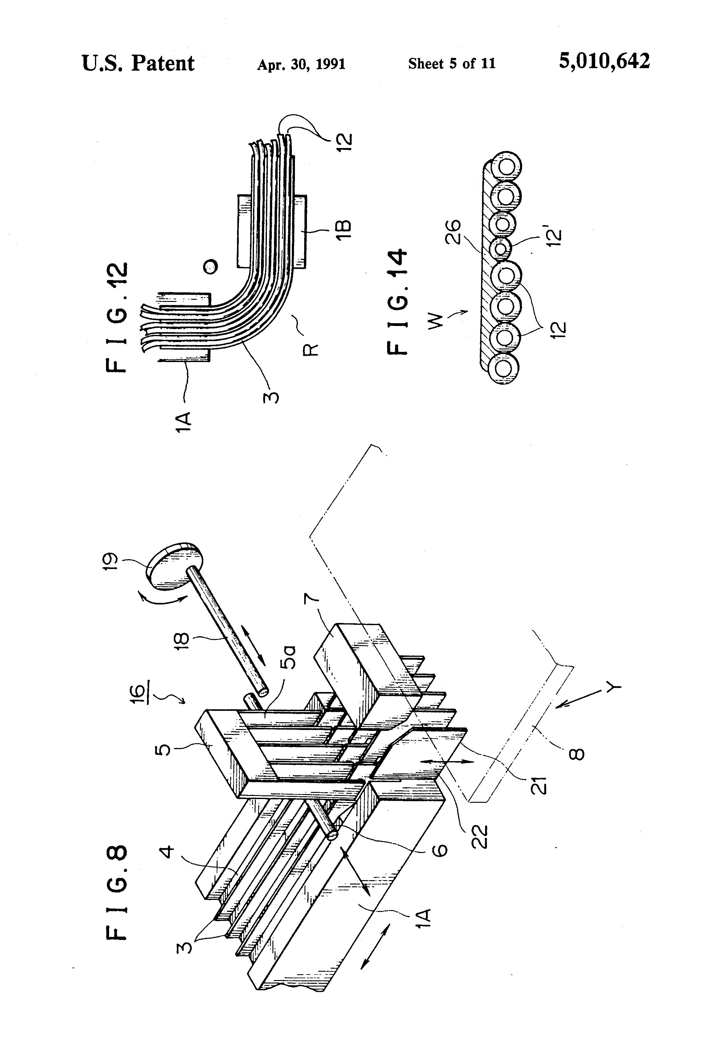 patent us5010642