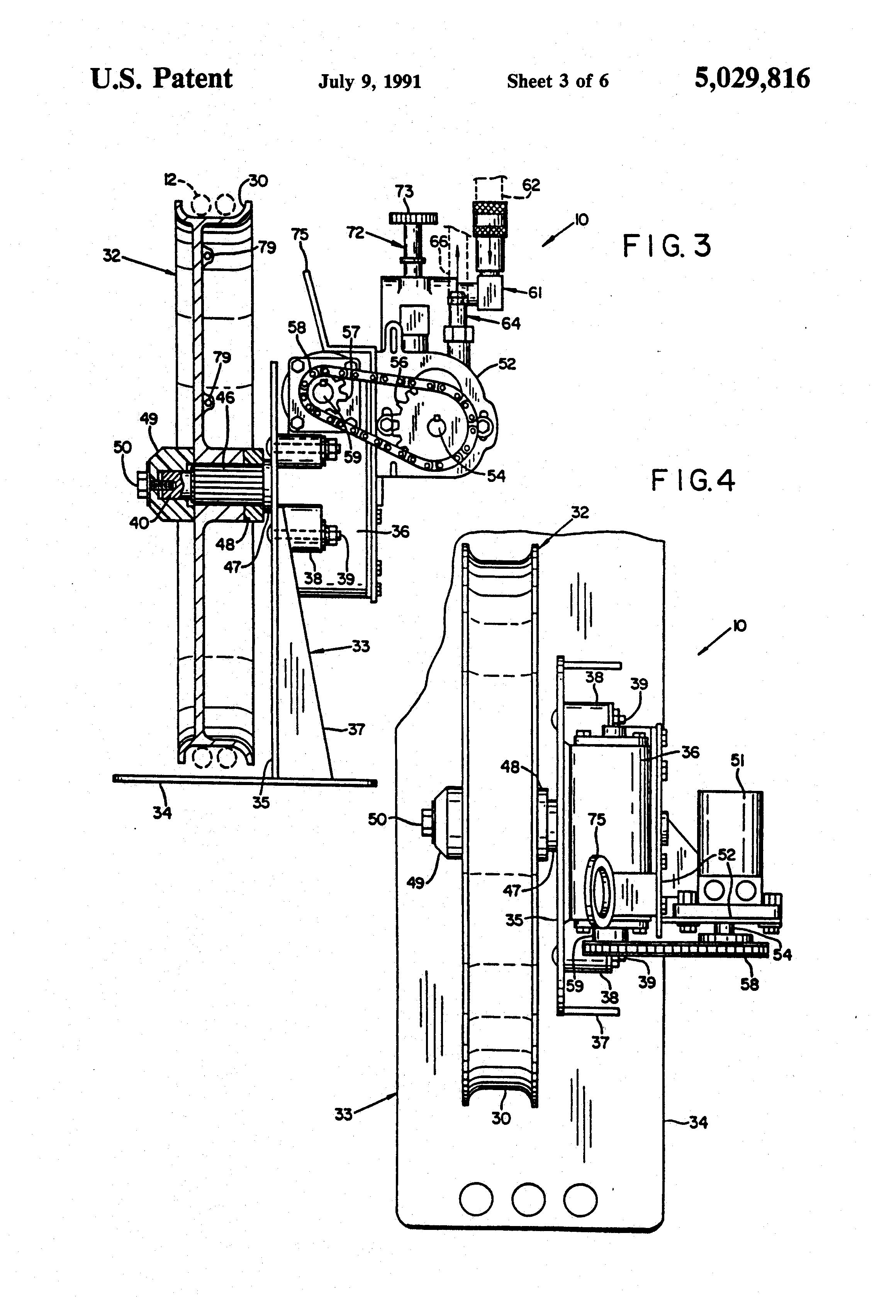 patent us5029816