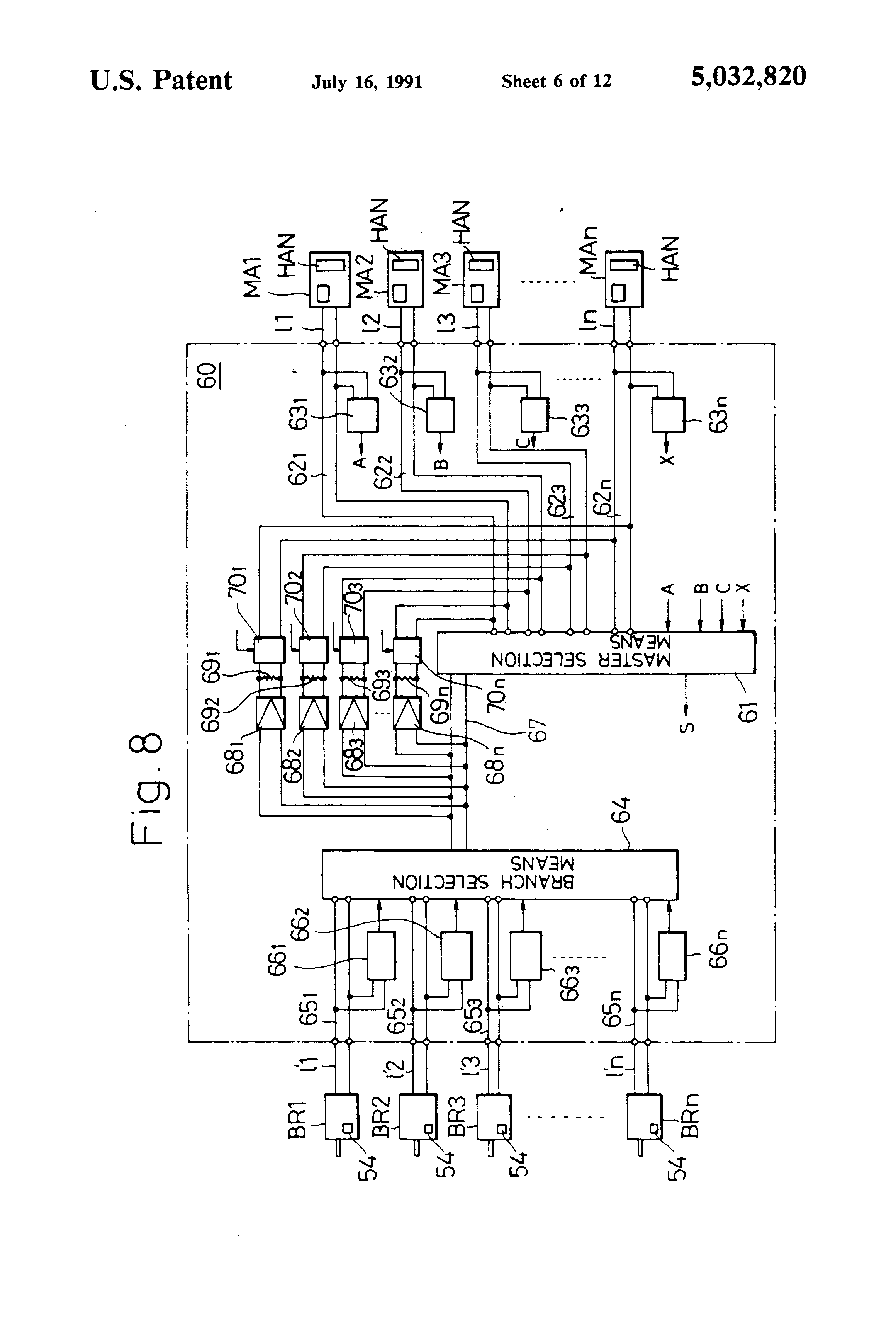 sf 340 b tektone wiring block diagram
