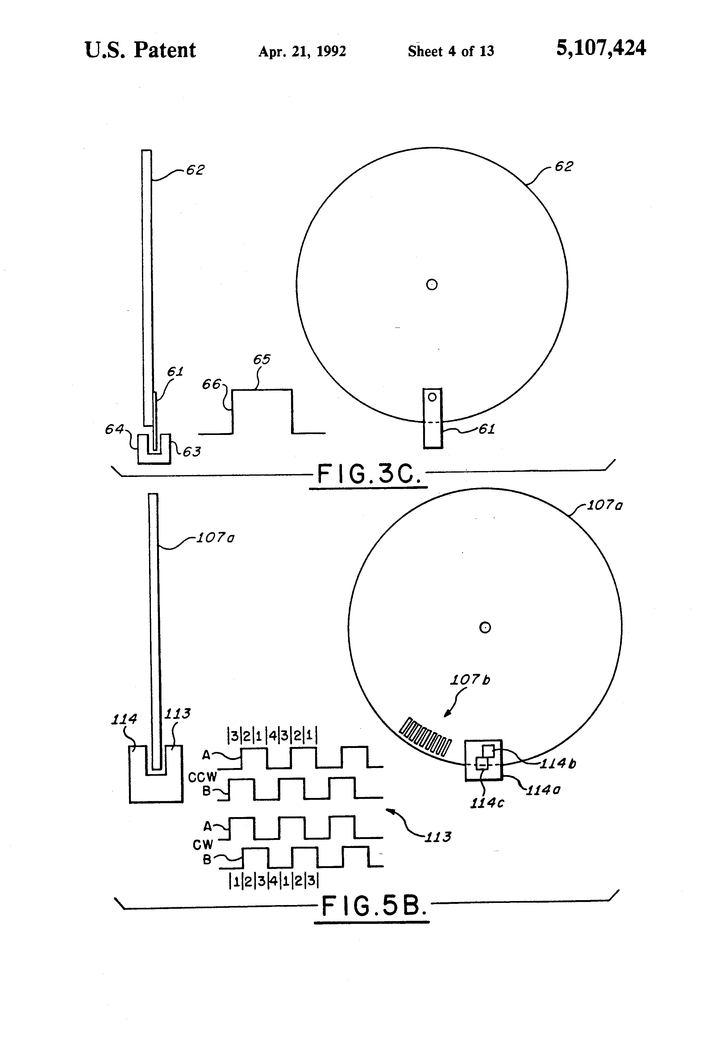 patent us5107424 configurable marine steering system google patent drawing