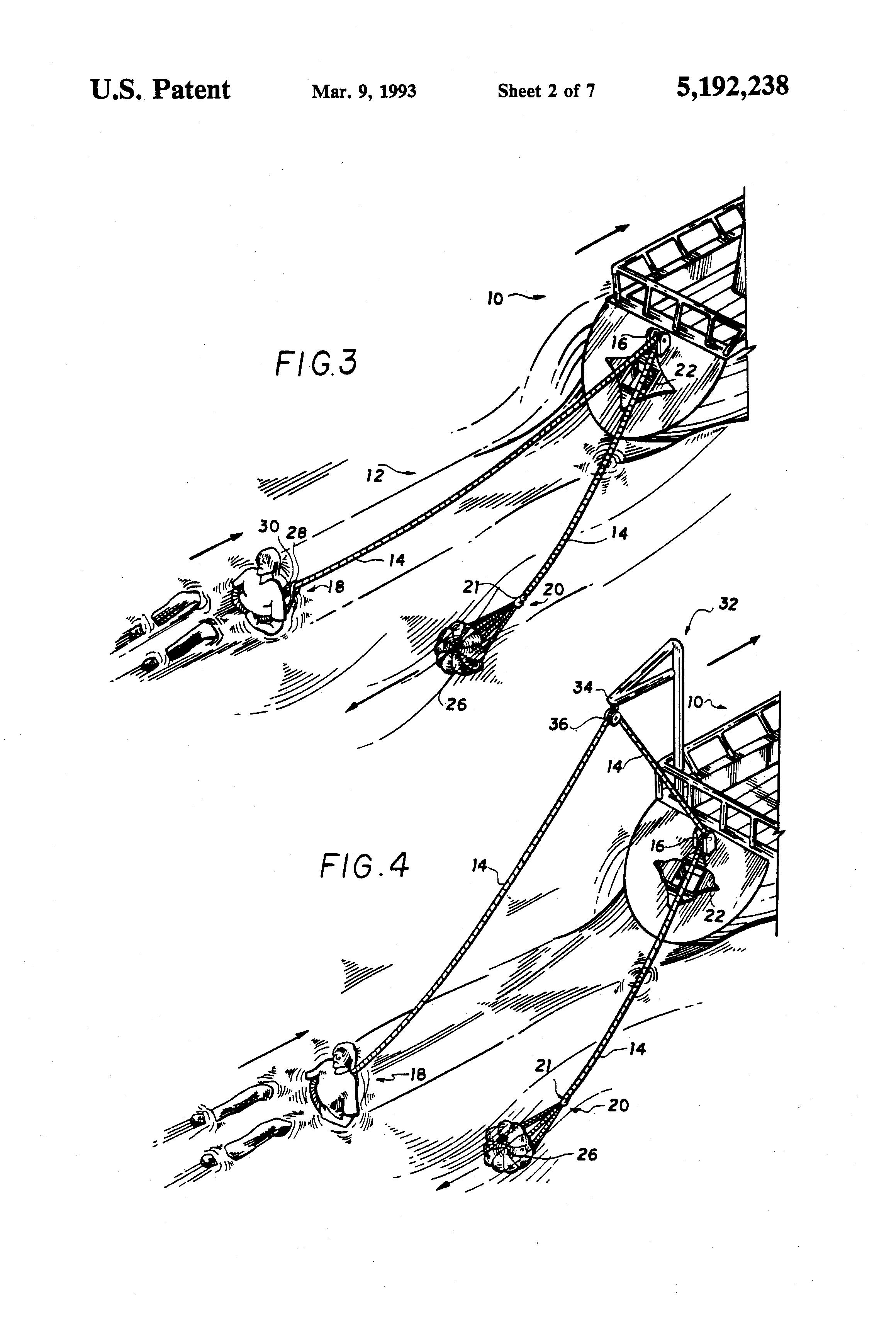 patent us5192238