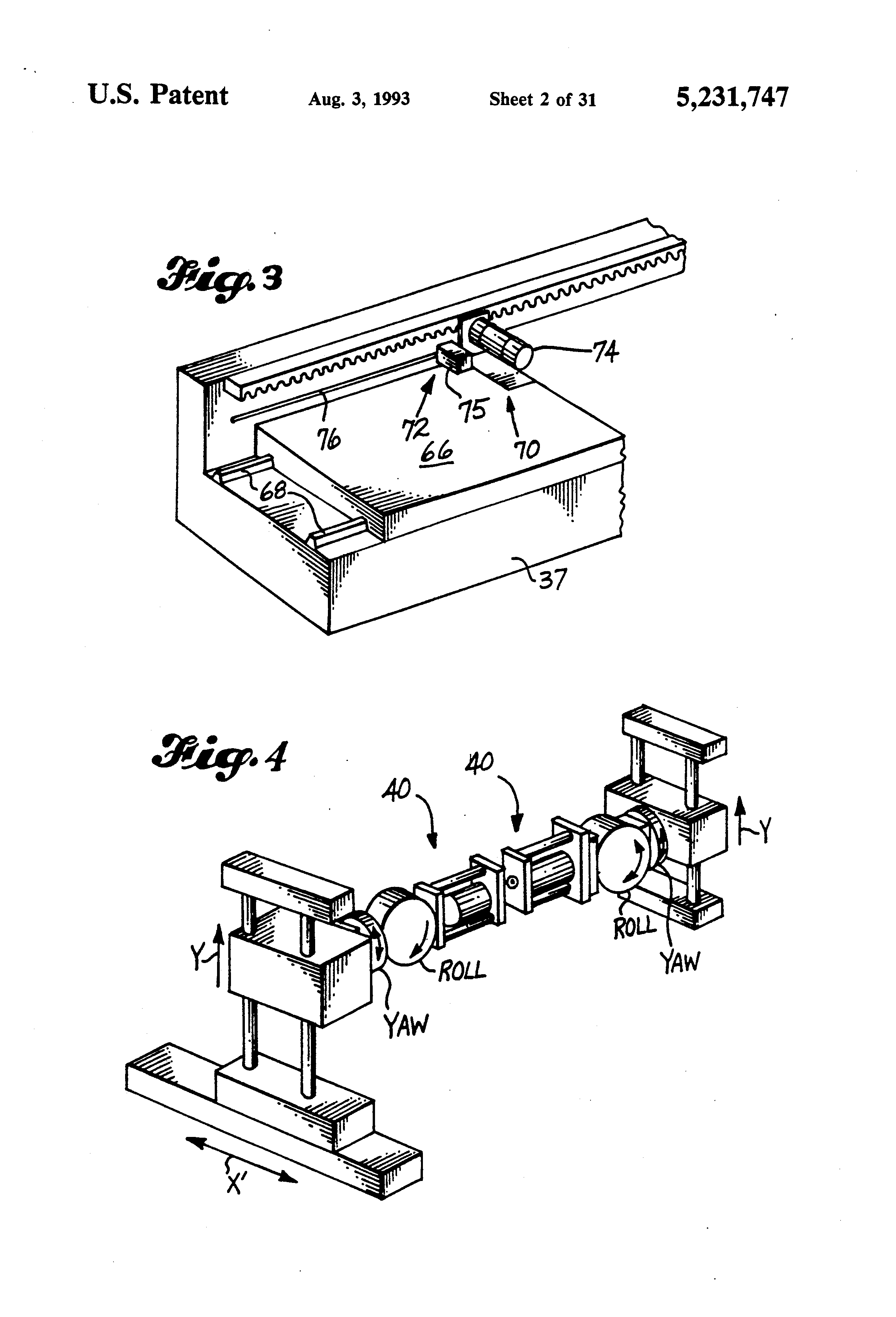 US5231747 3 sundowner horse trailer wiring diagram tractor repair with,Sundowner Wiring Diagrams