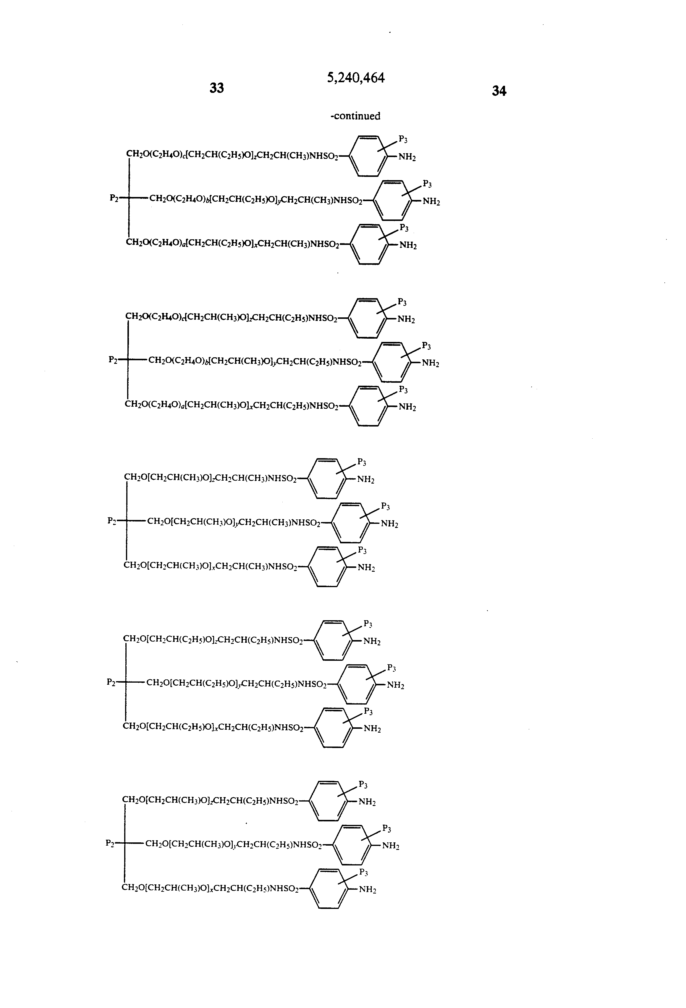 propionate resin