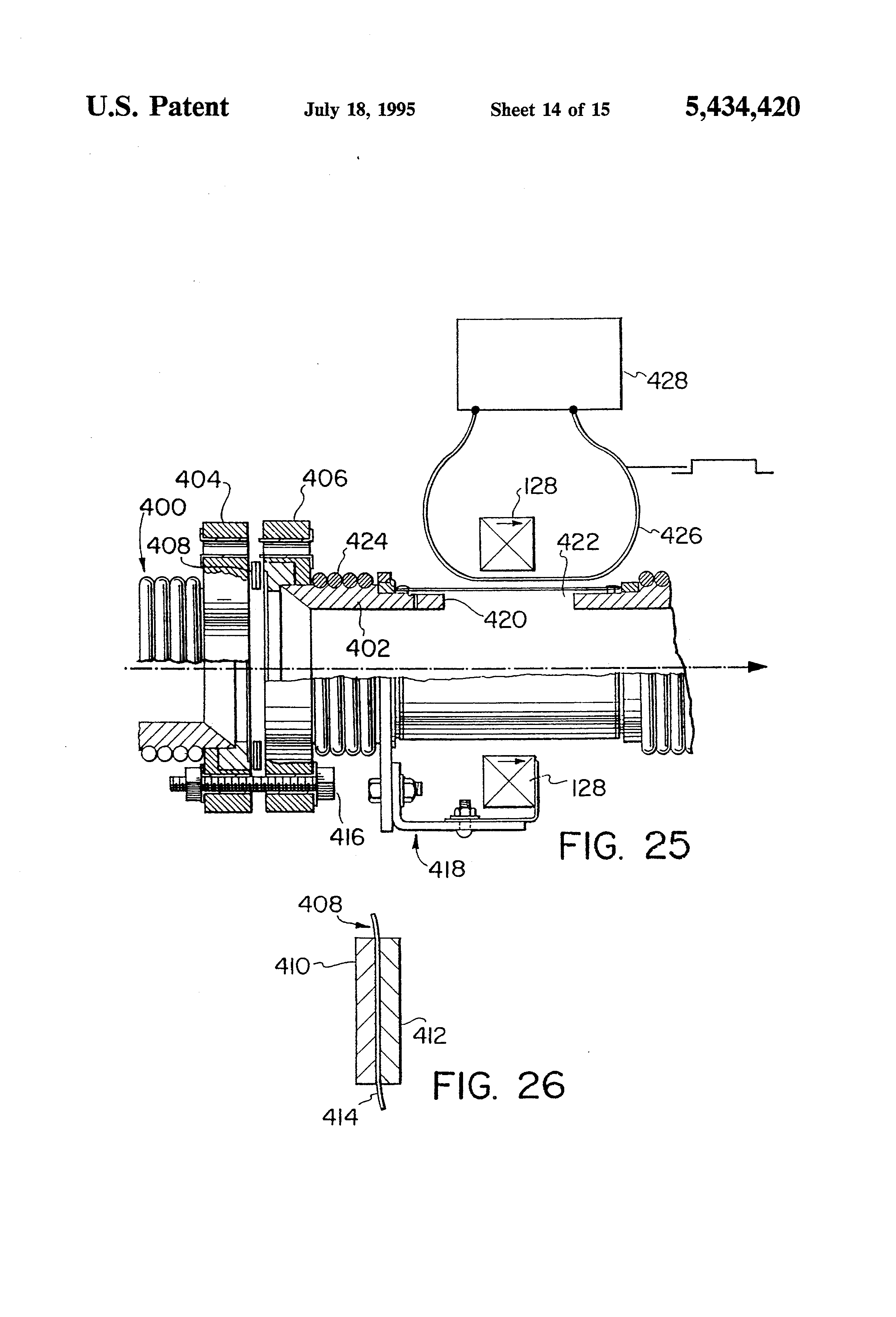 rf scan gun